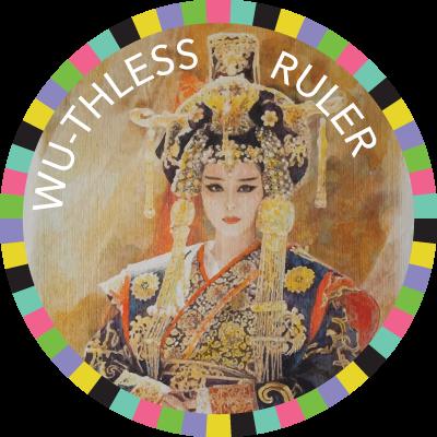Wu-thless Ruler