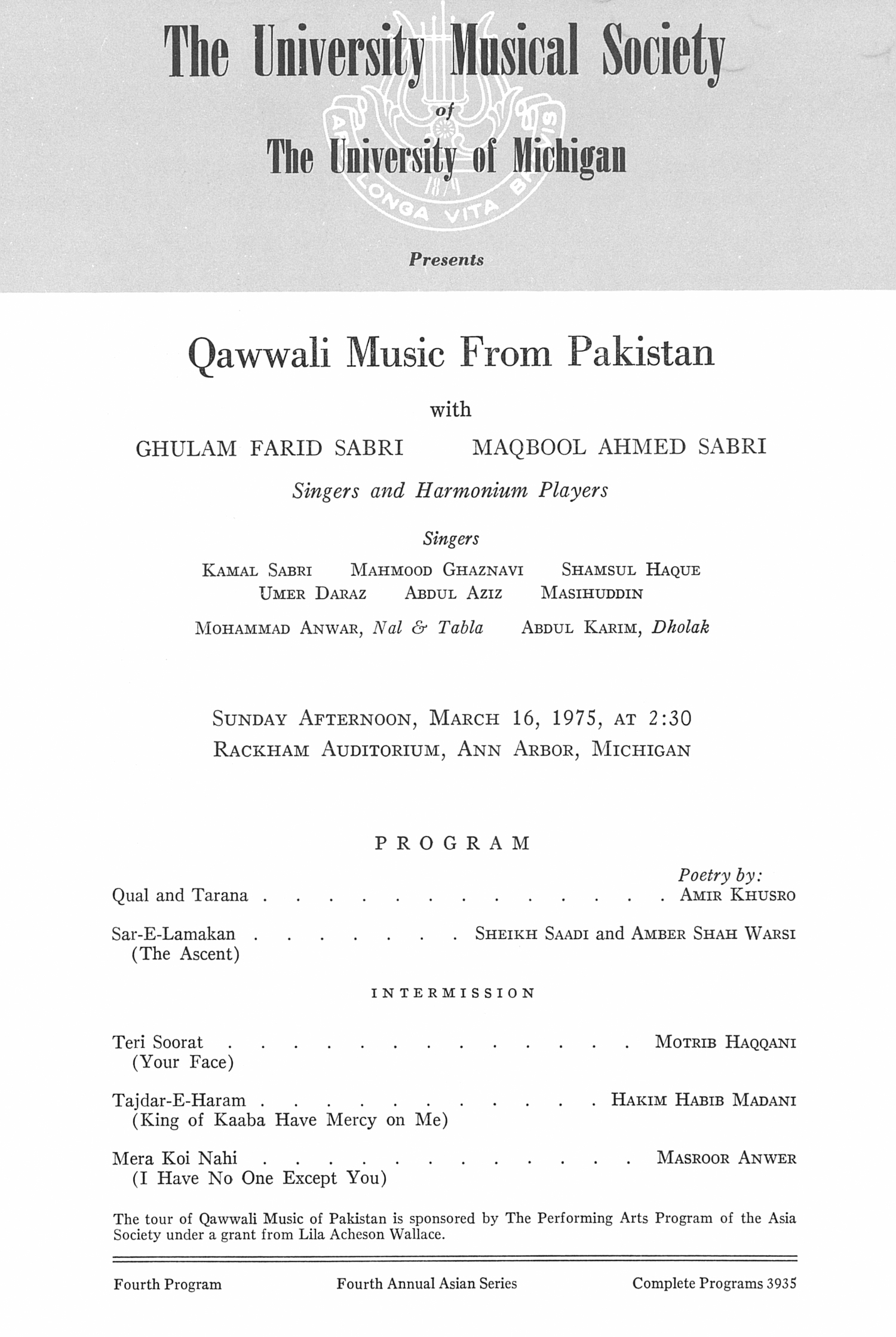 UMS Concert Program March 16 1975 Qawwali Music From Pakistan – Concert Program