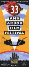 Cover image for Entry Form for 33rd Ann Arbor Film Festival