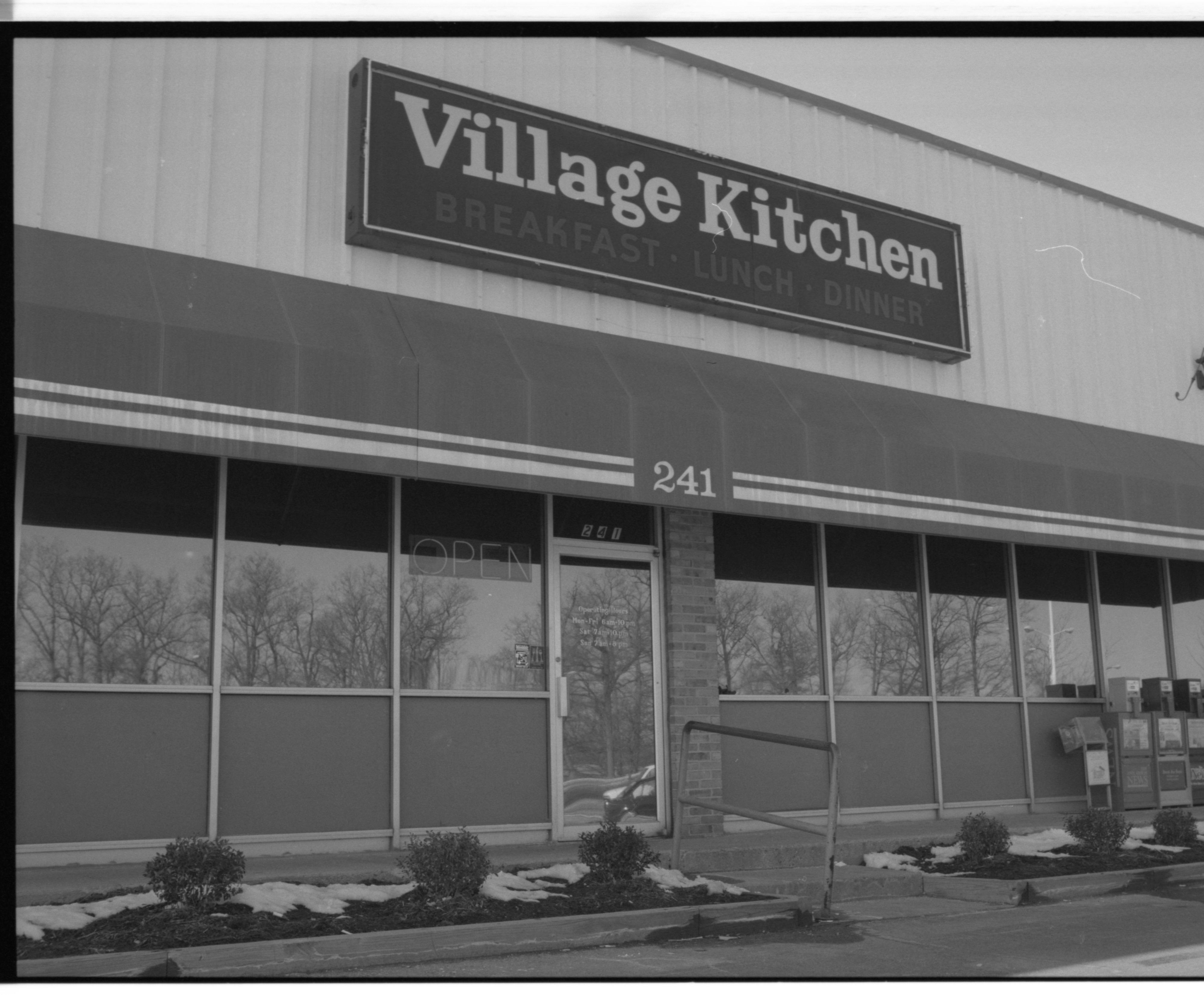 Maple Village Shopping Center