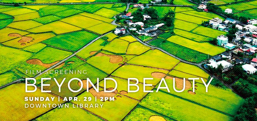 Beyond Beauty - Sunday, April 29. .