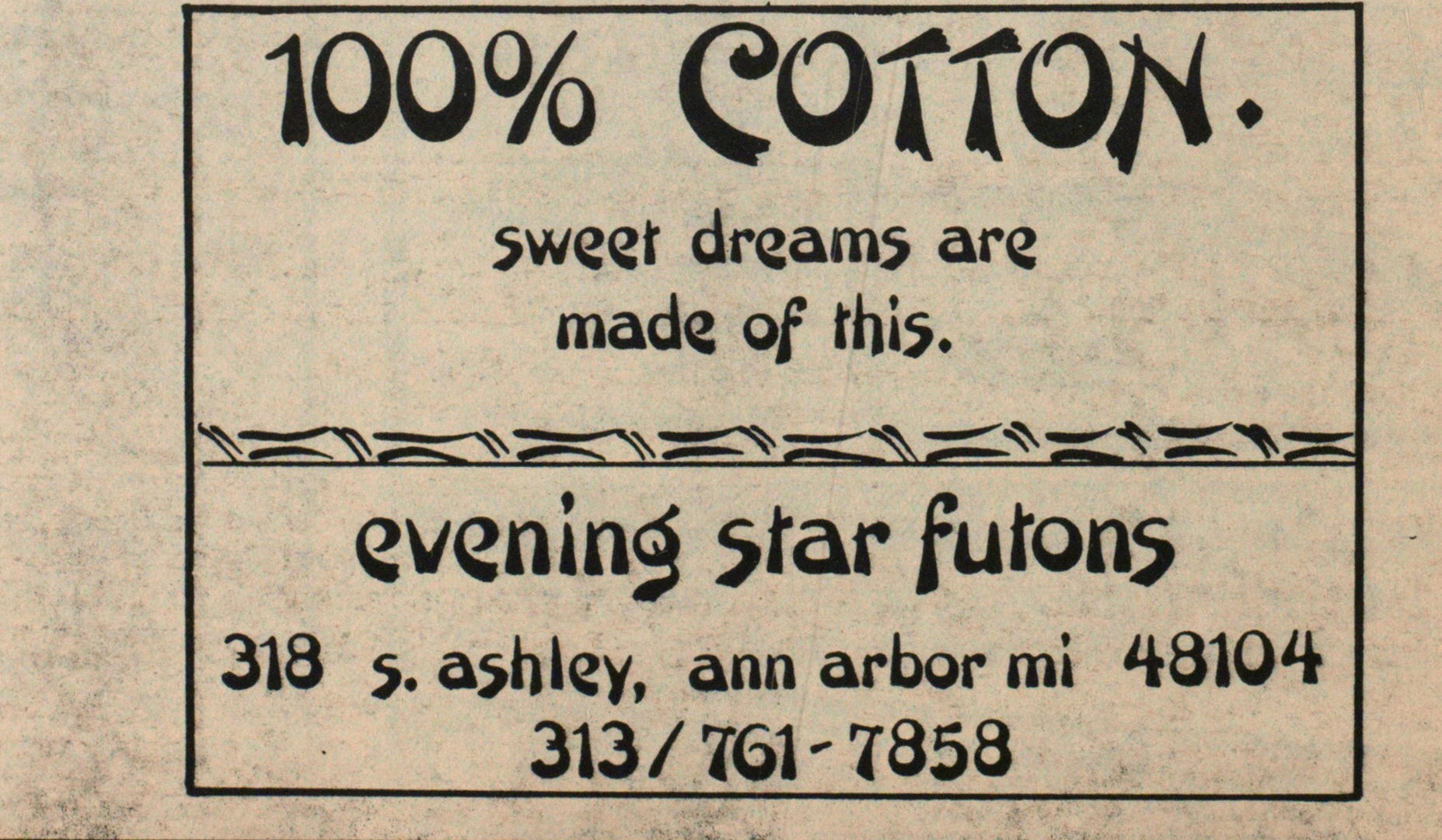 Evening Star Futons Ann Arbor