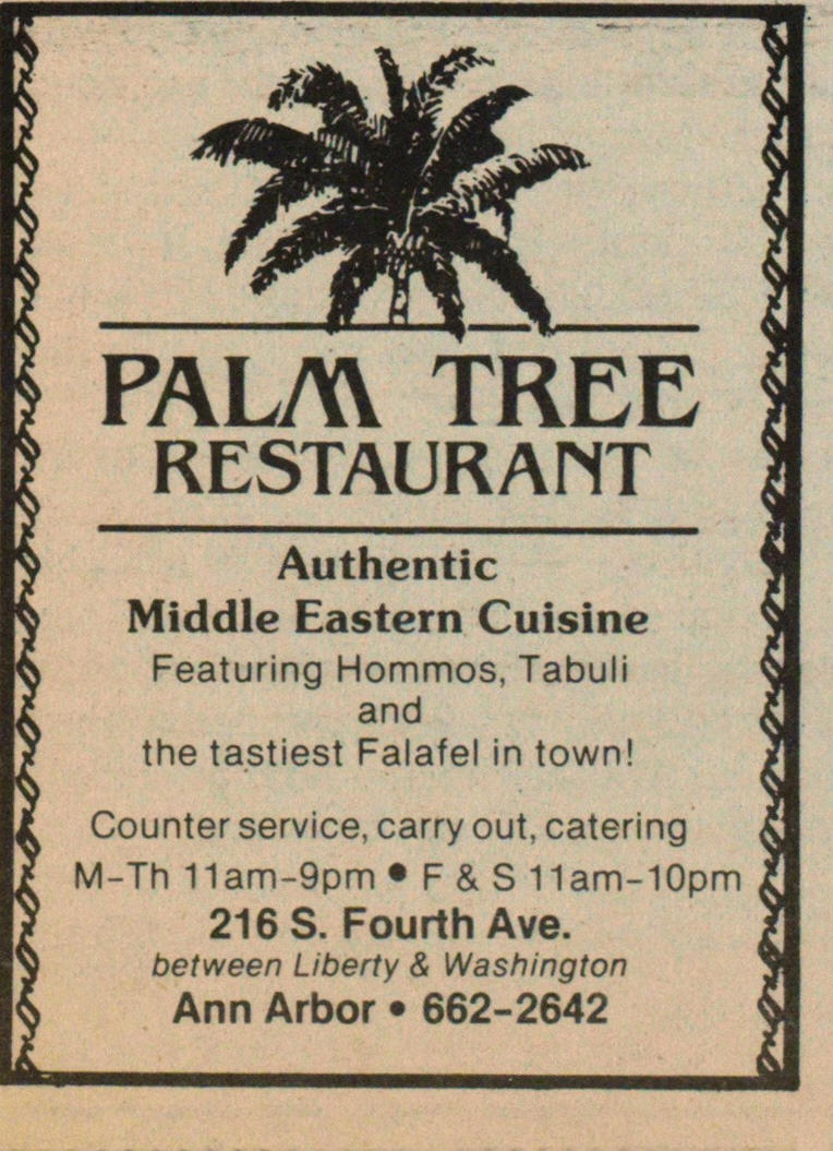 Palm Tree Restaurant image