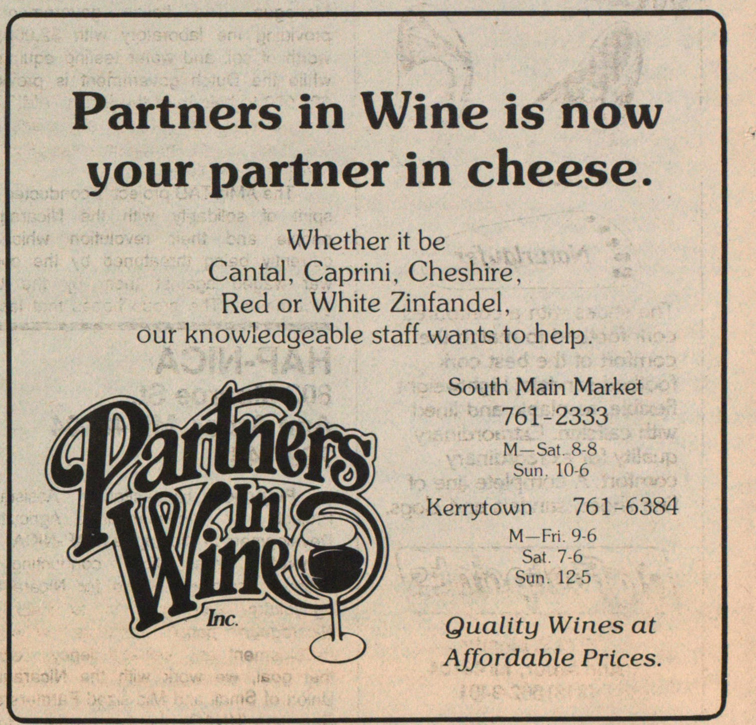 Partners In Wine Inc. image