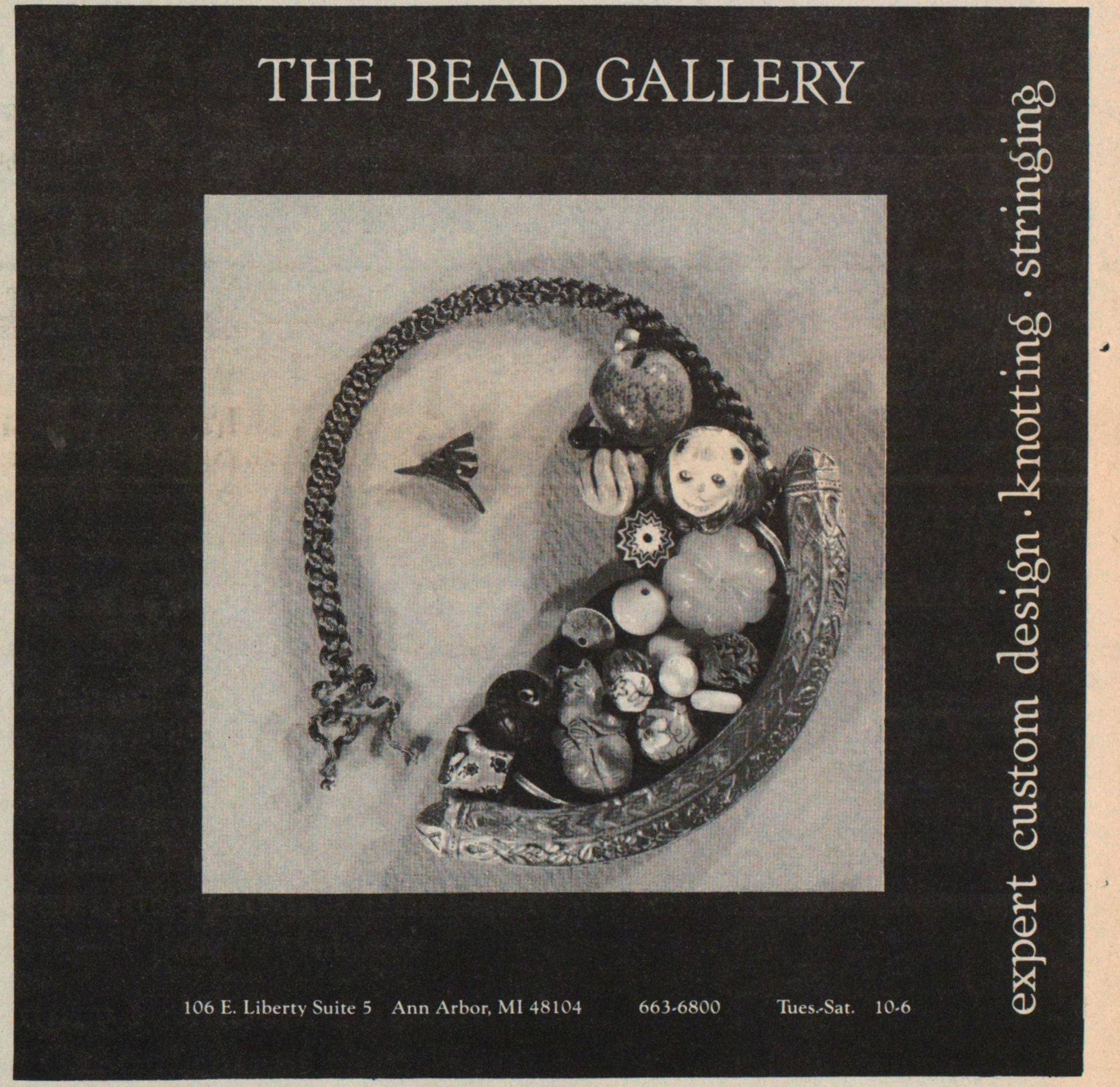 The Bead Gallery image