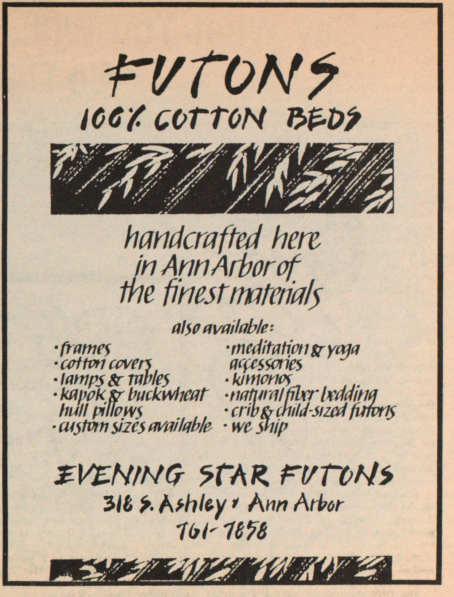 Evening Star Futons image