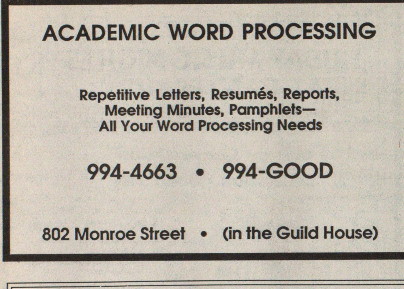 Academic Word Processing image