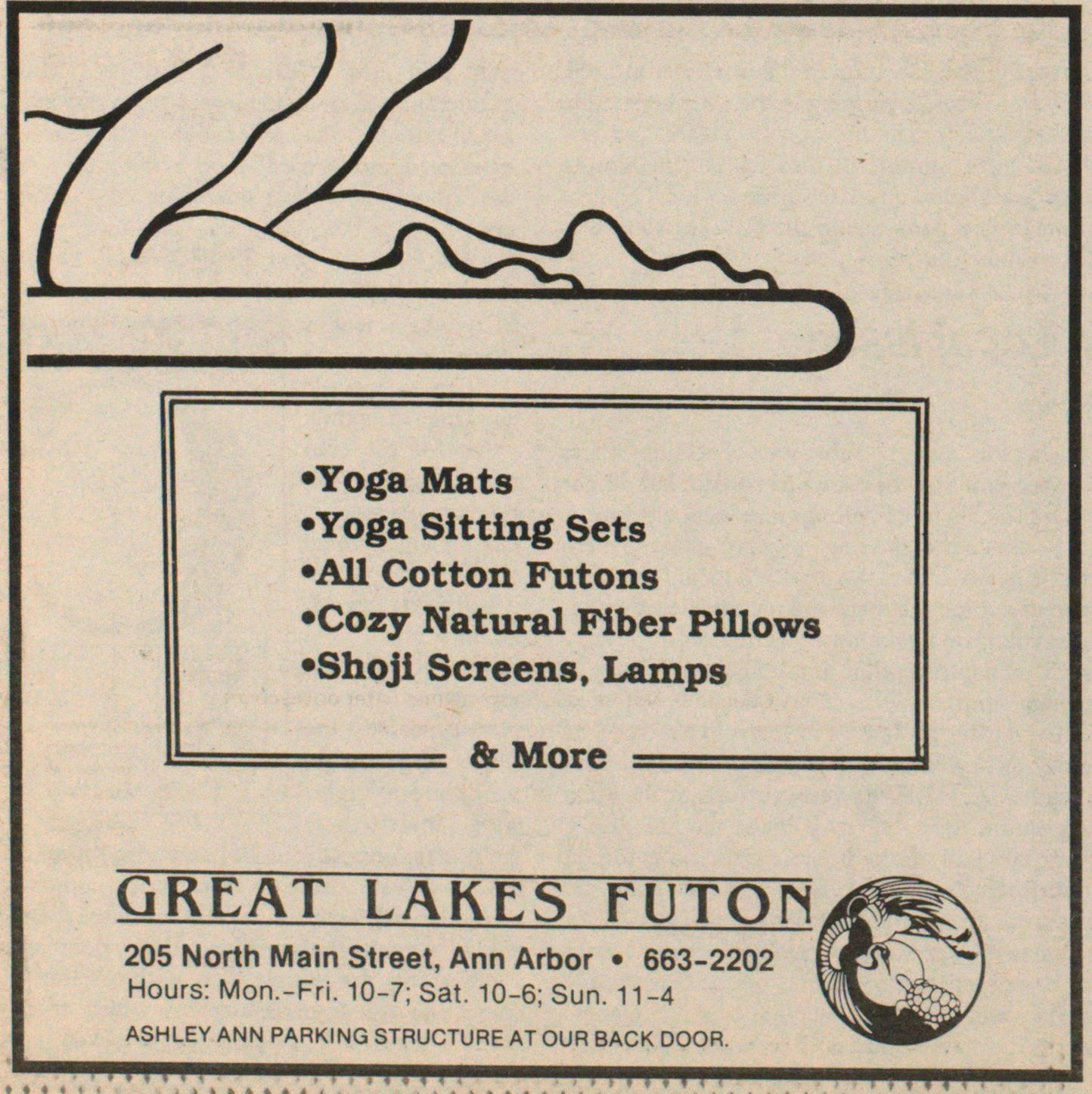 Great Lakes Futon image
