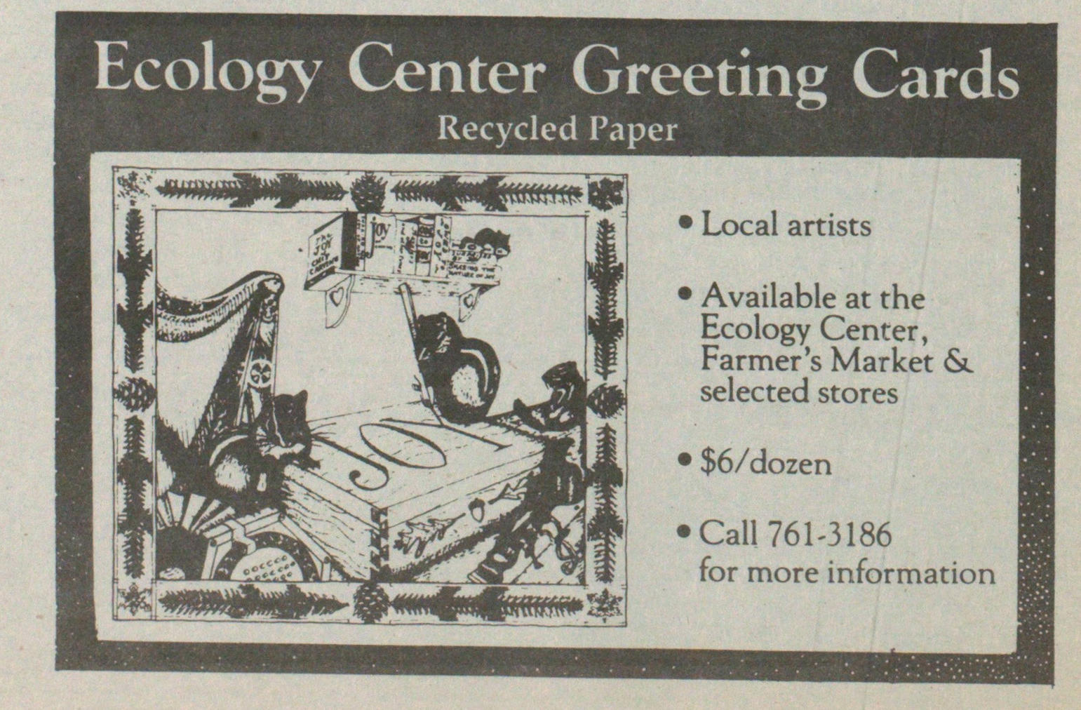 Ecology Center Greeting Cards image