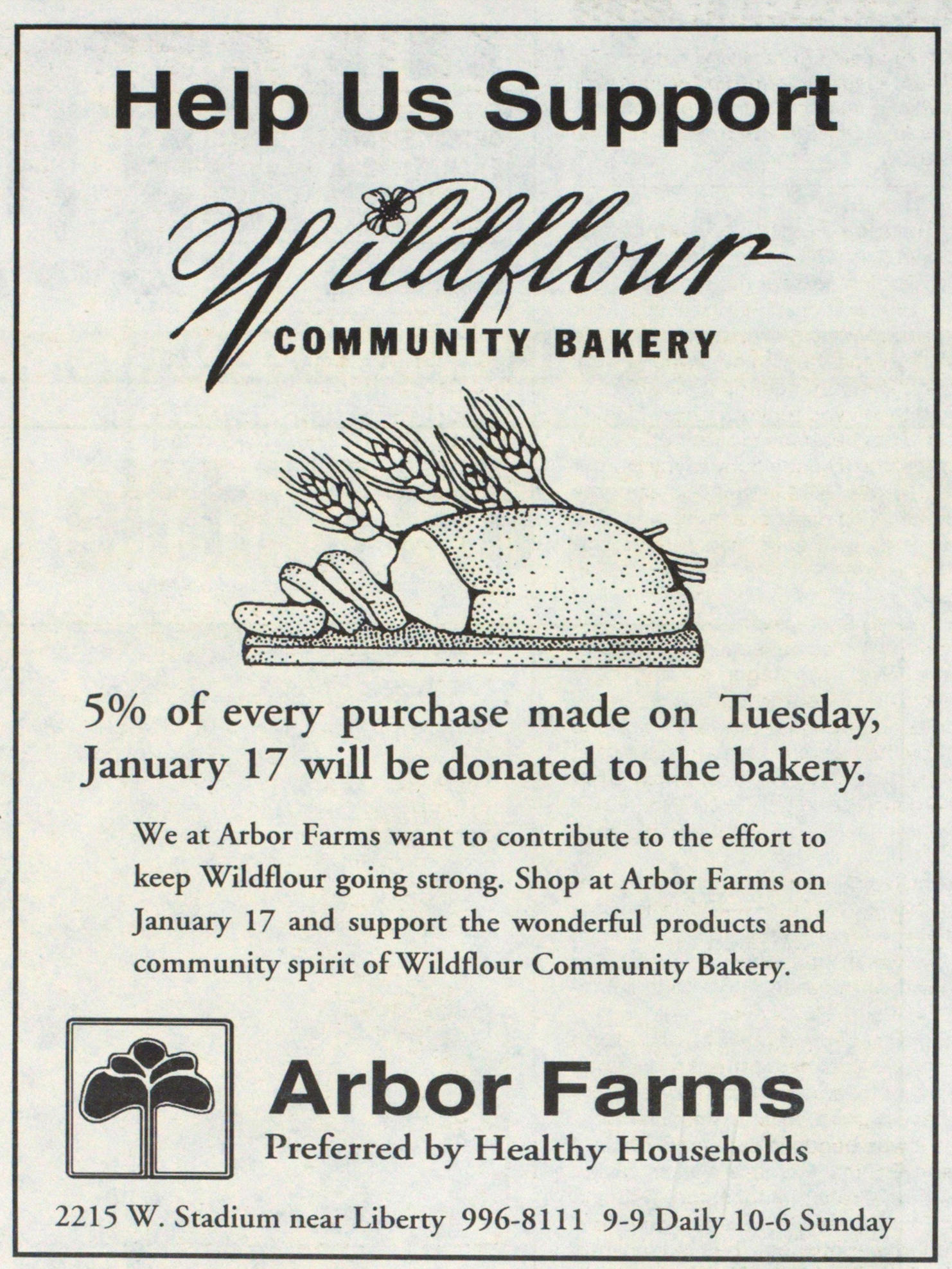 Arbor Farms image