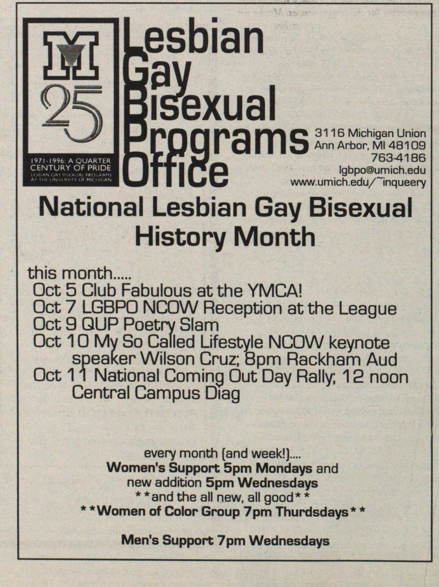 Lesbian Gay Bisexual Programs Office image