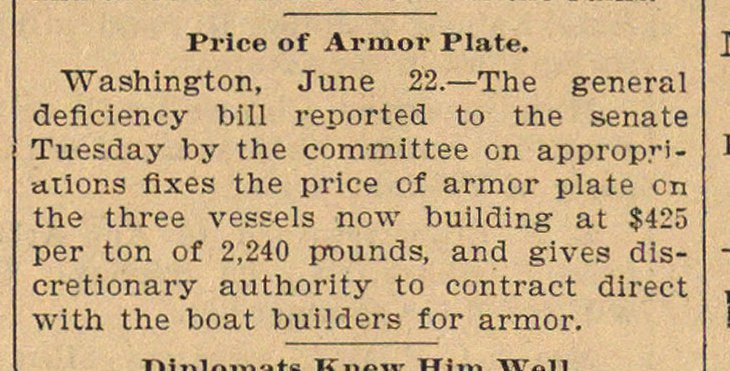 Price Of Armor Plate image