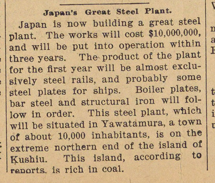 Japan's Great Steel Plant image