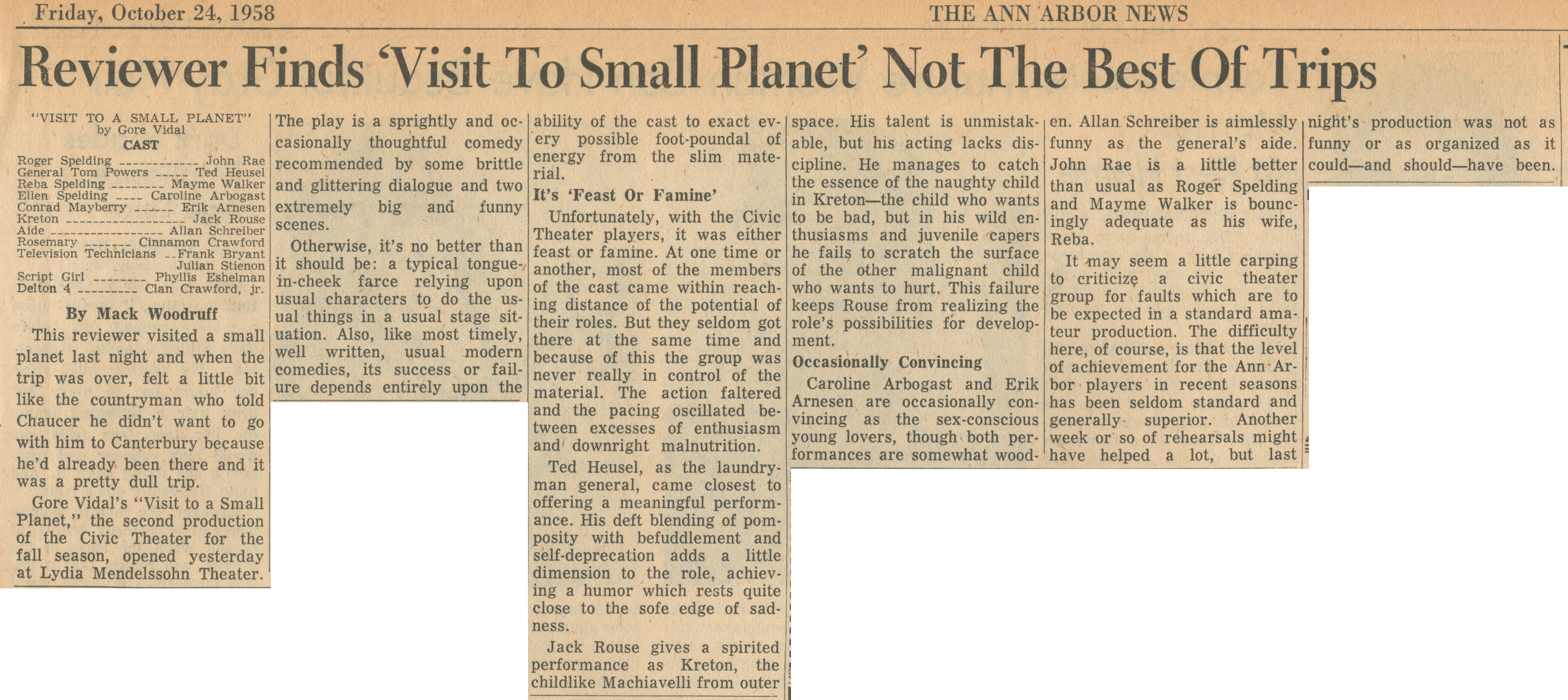 Reviewer Finds 'Visit To Small Planet' Not The Best Of Trips image
