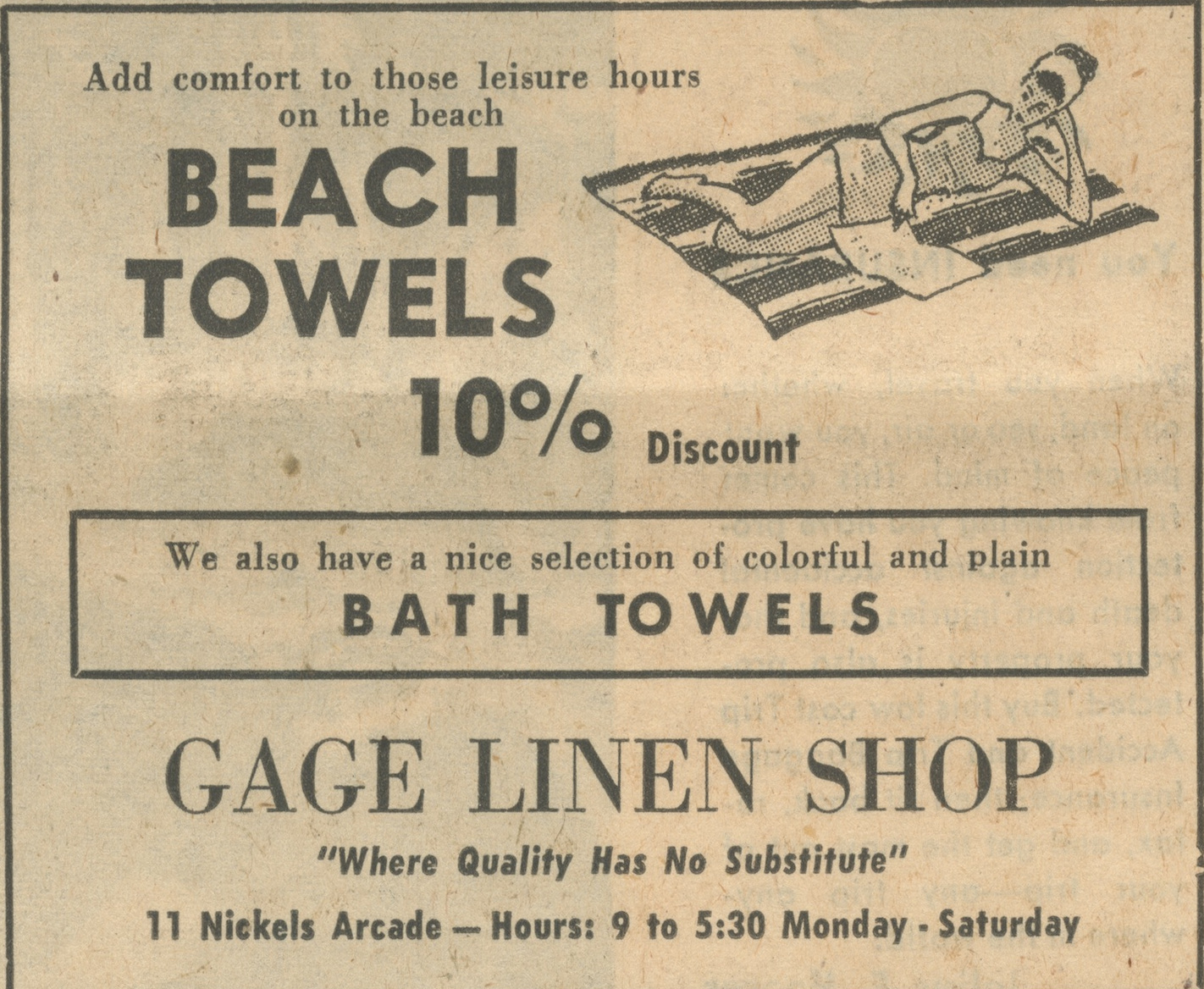Gage Linen Shop image