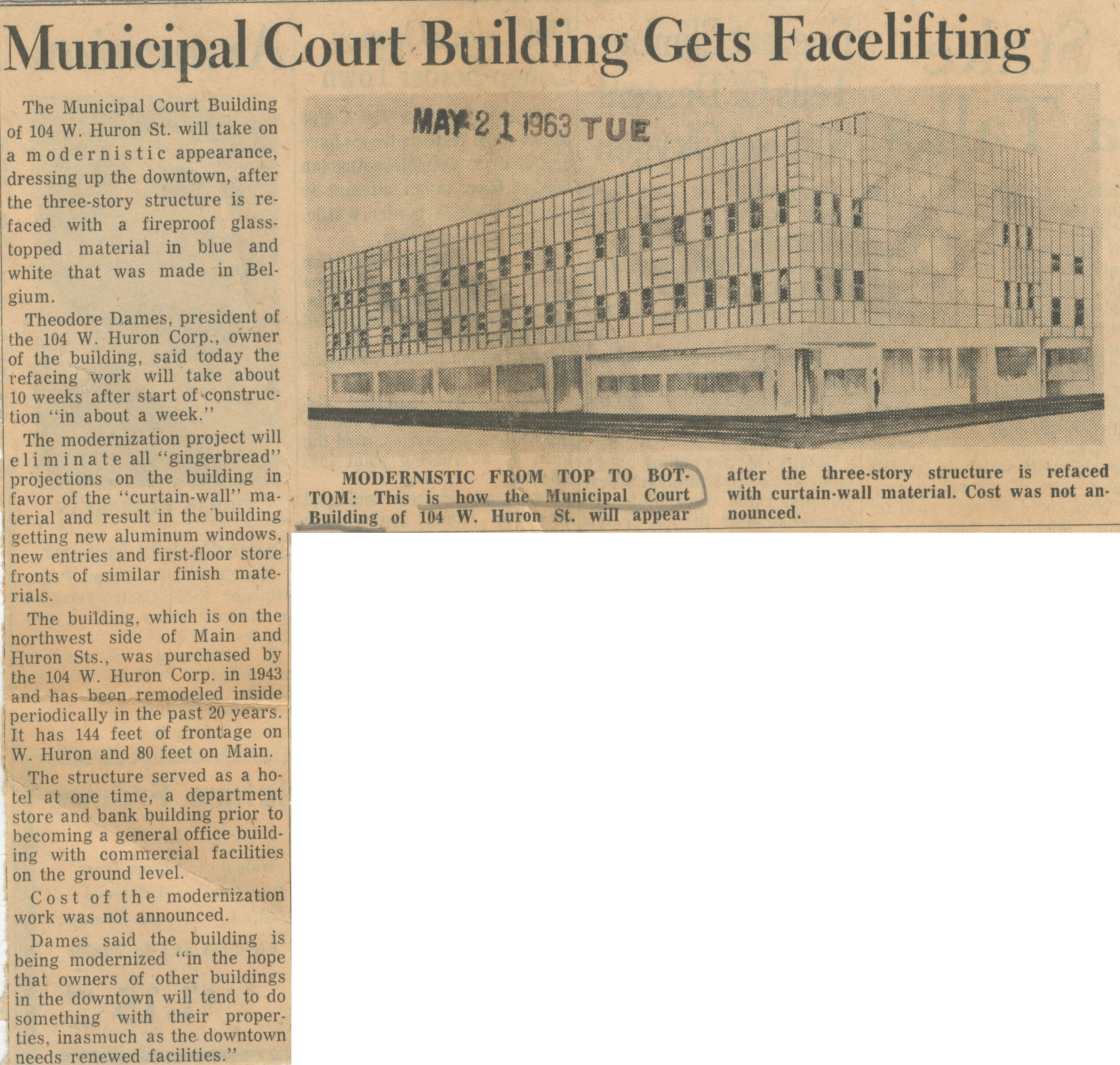 Municipal  Court Building Gets Facelifting image