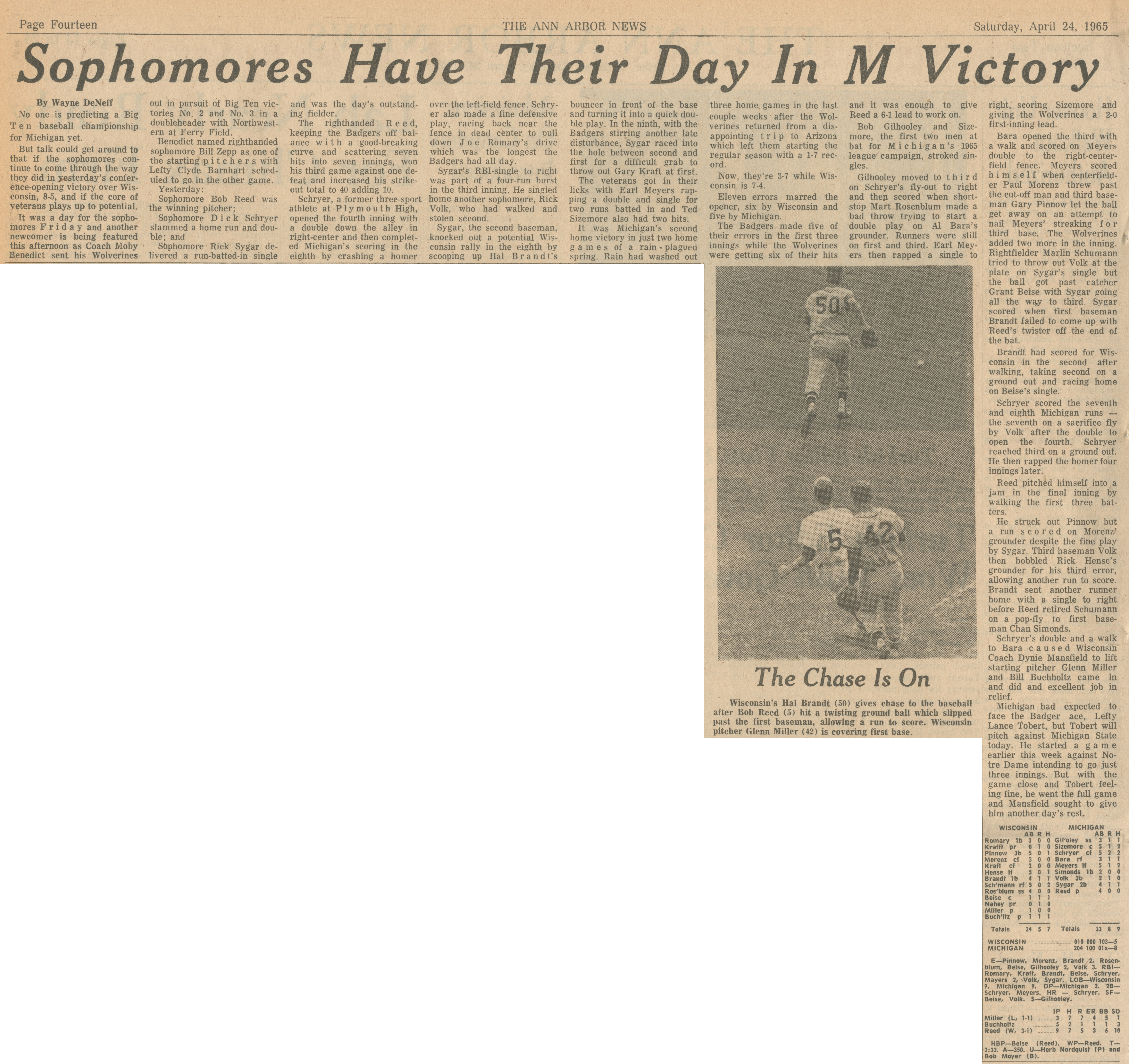 Sophomores Have Their Day In M Victory image