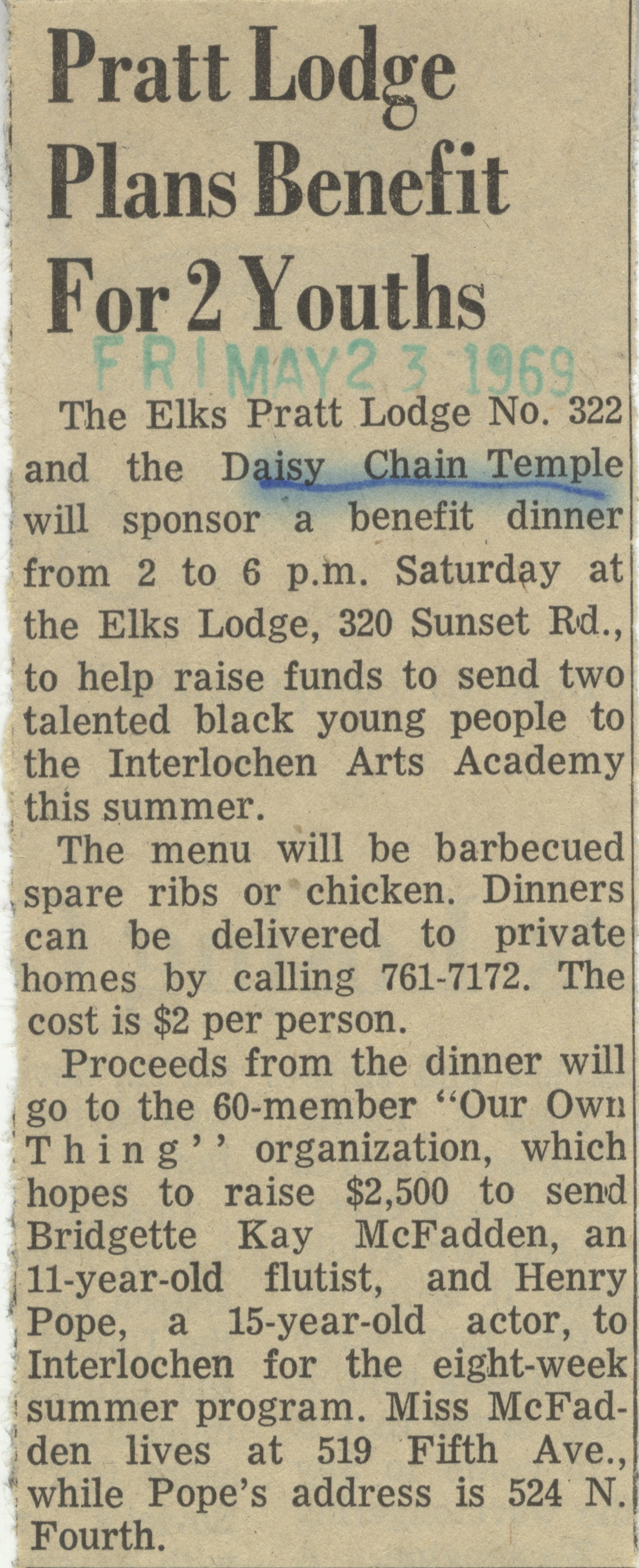 Pratt Lodge Plans Benefit For 2 Youths image