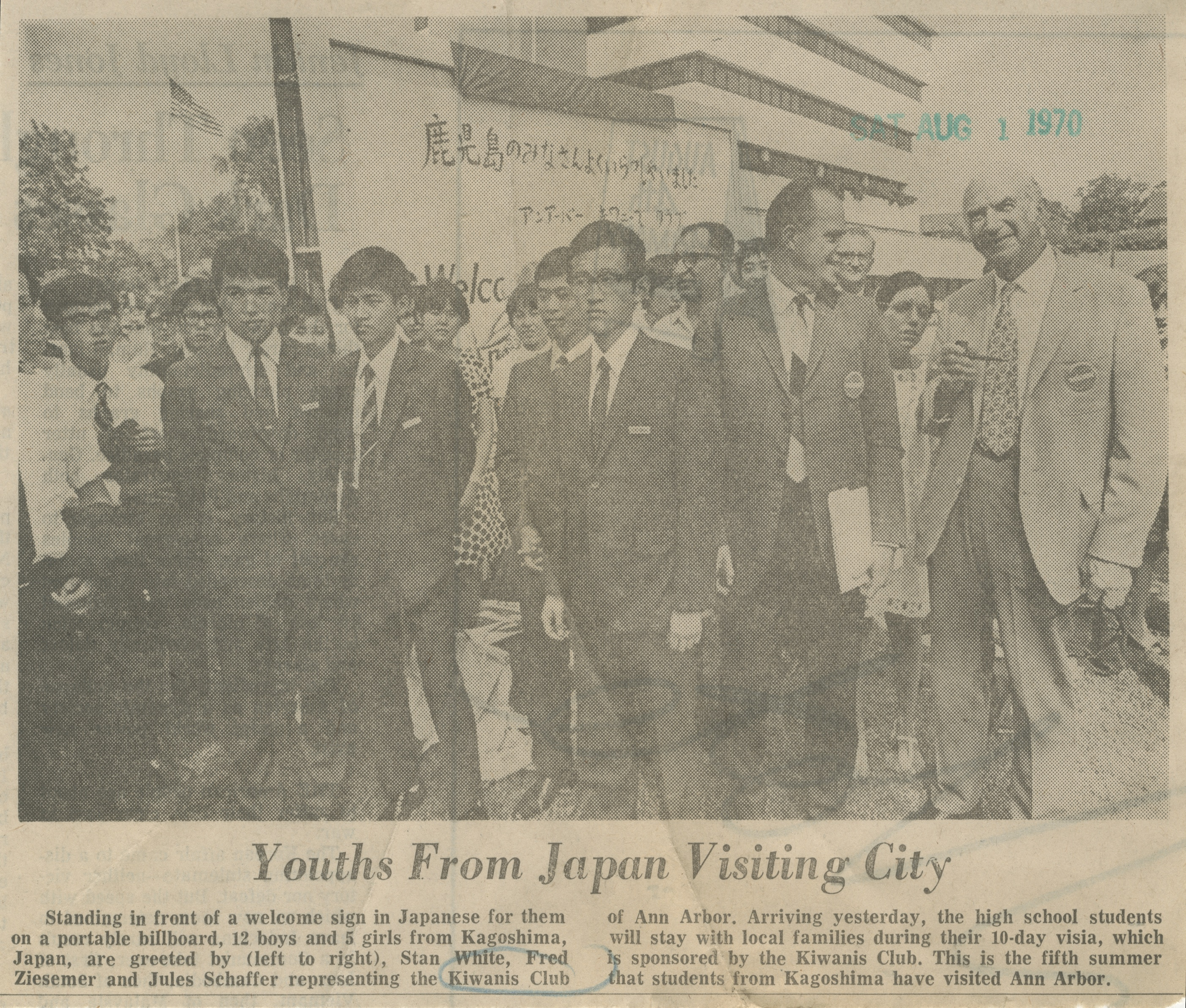 Youths From Japan Visiting City image