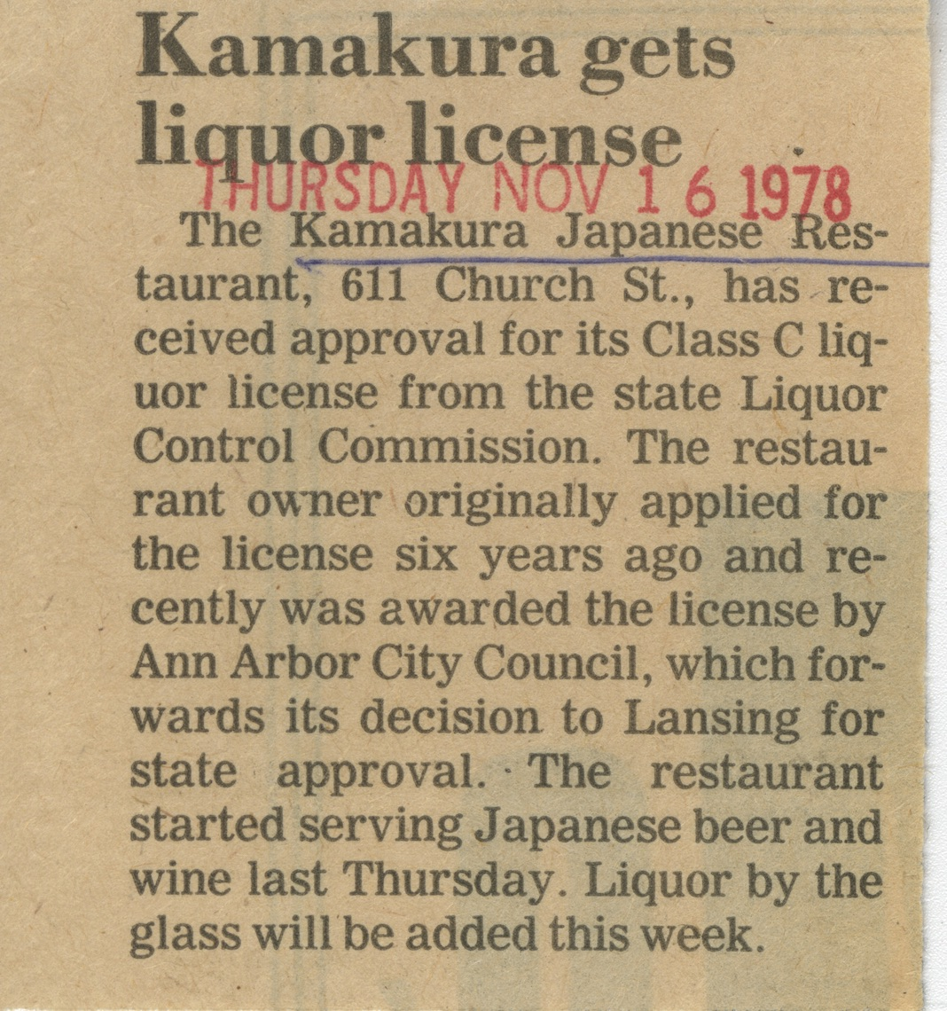 Kamakura gets liquor license image