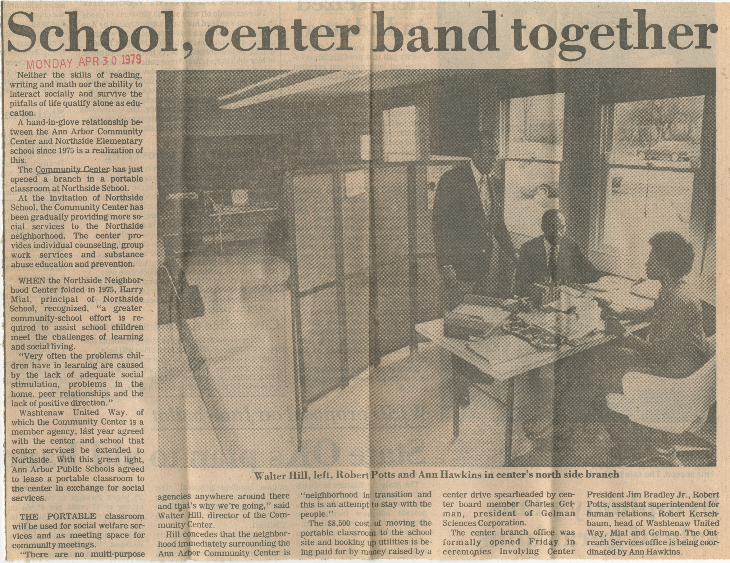 School, Center Band Together image