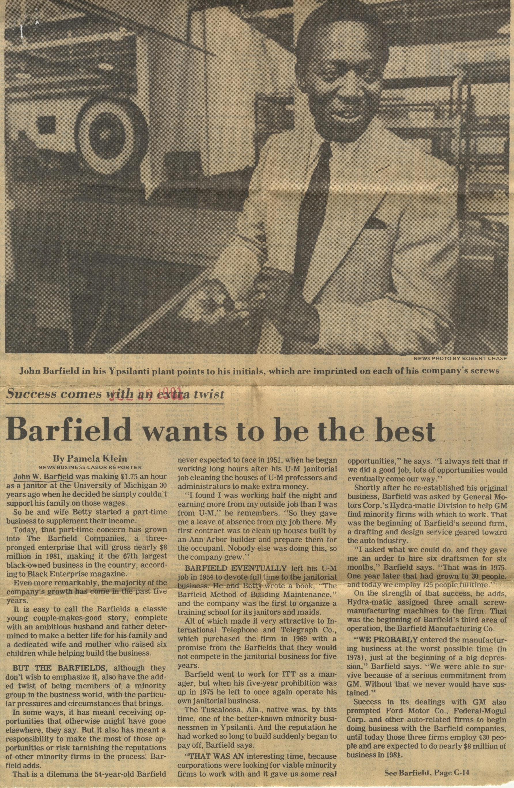 Success Comes With An Extra Twist: Barfield Wants To Be The Best image