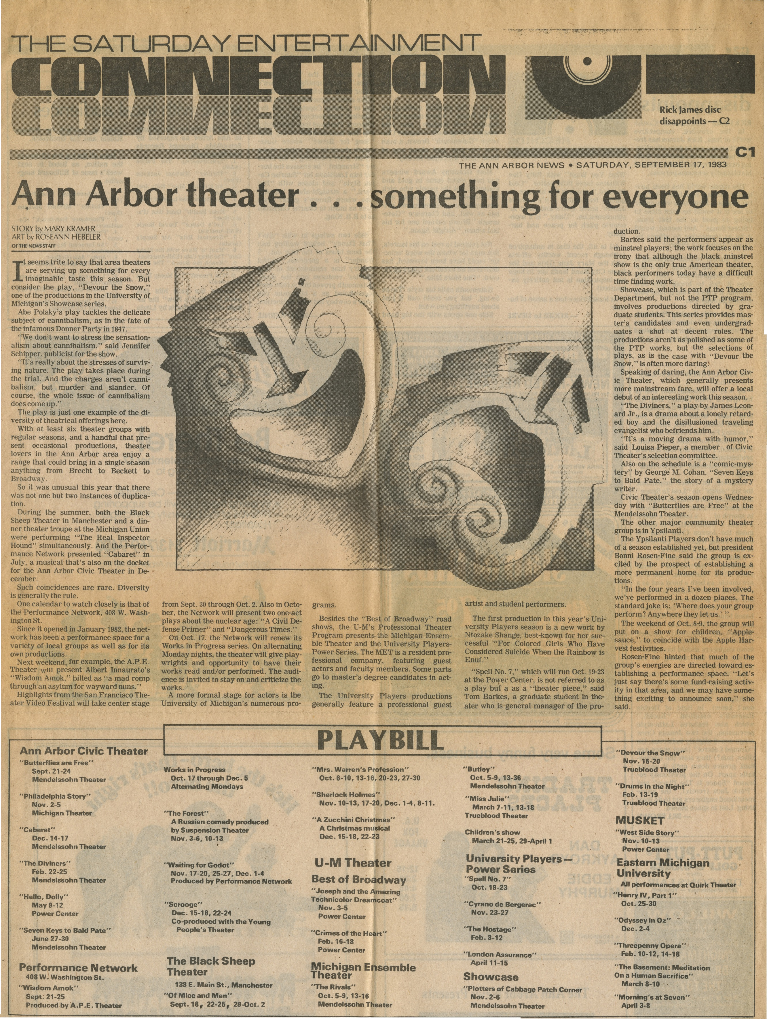 Ann Arbor theater...something for everyone image
