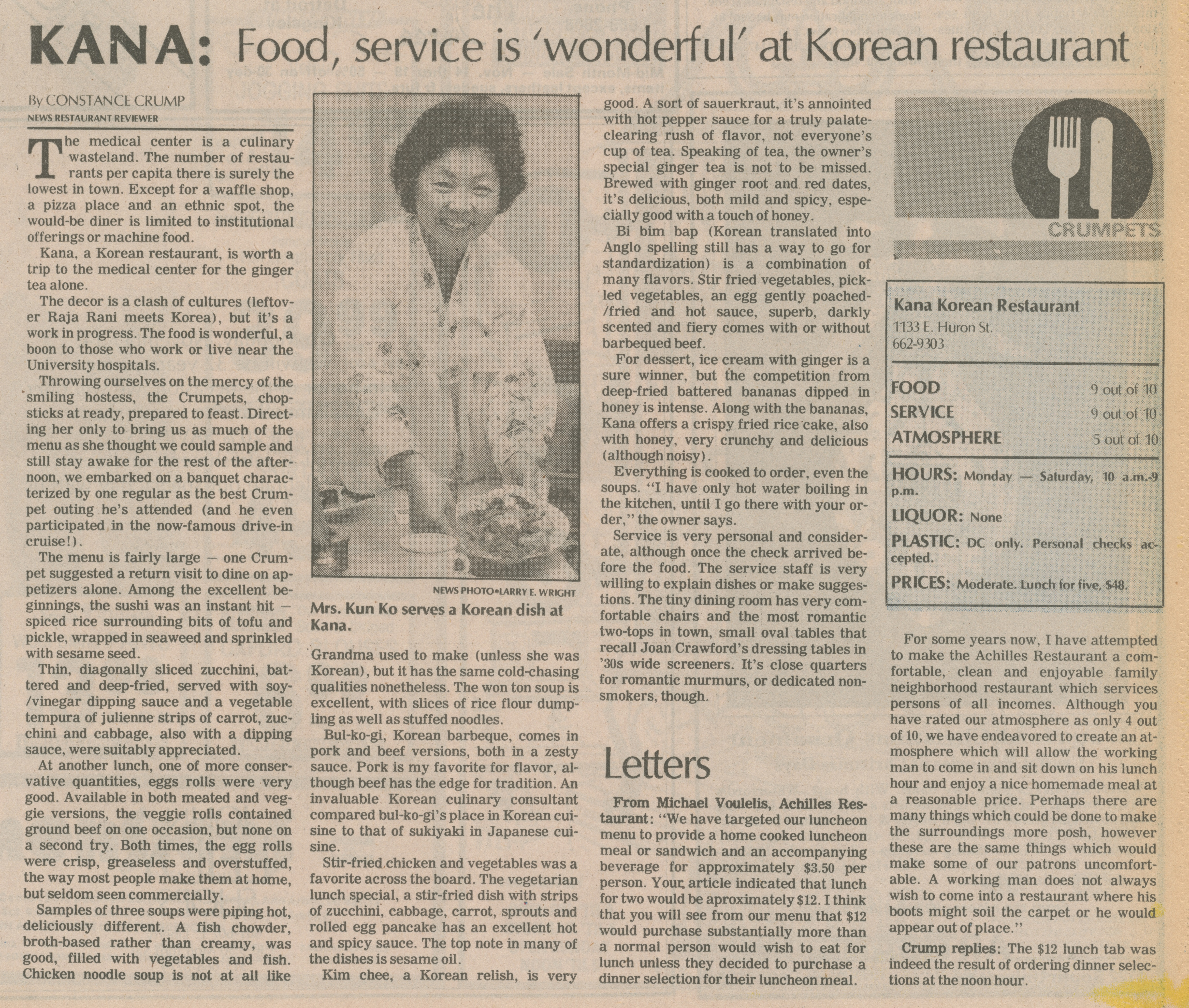 KANA: Food, service is 'wonderful' at Korean restaurant image