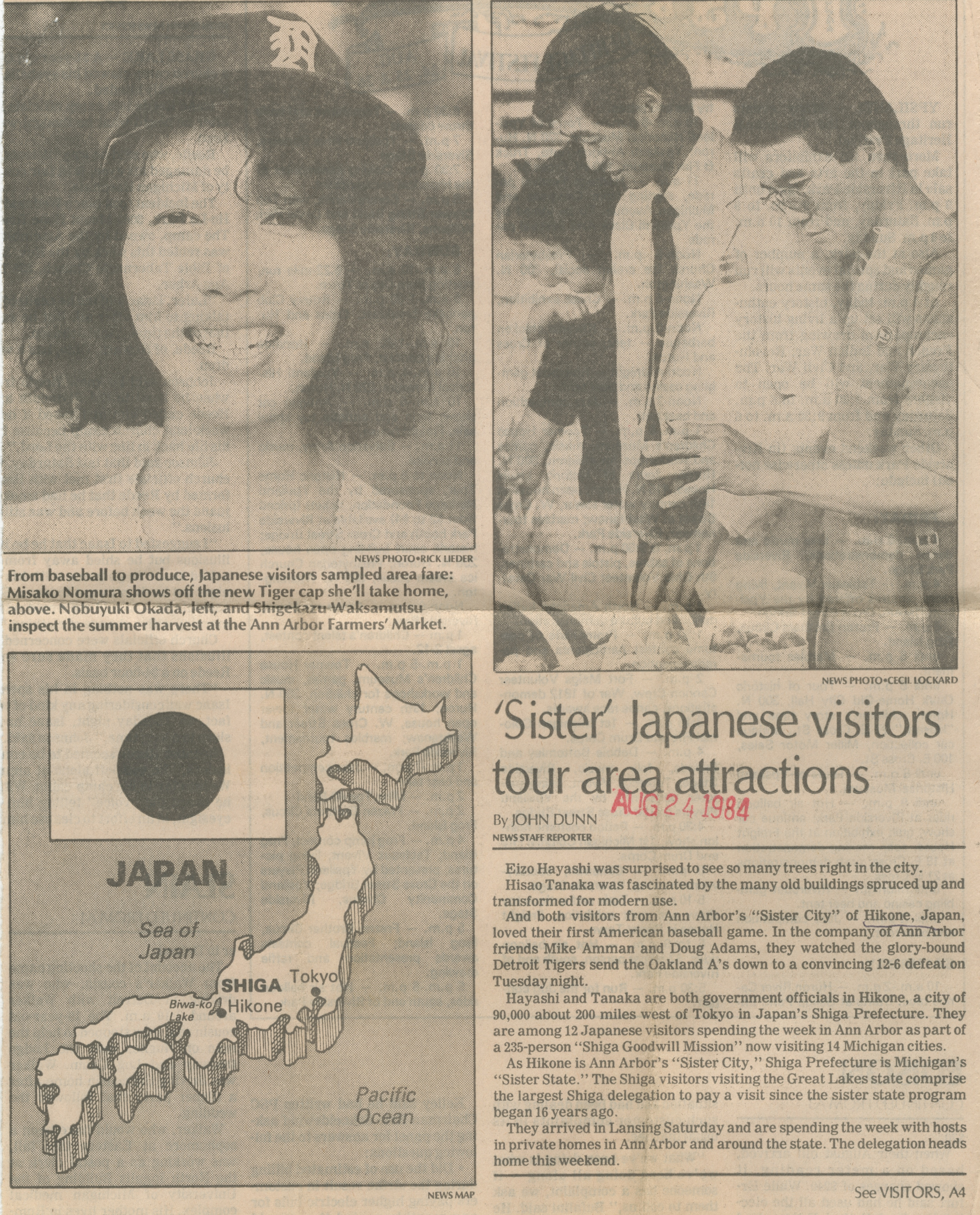"""Sister"" Japanese Visitors Tour Area Attractions image"