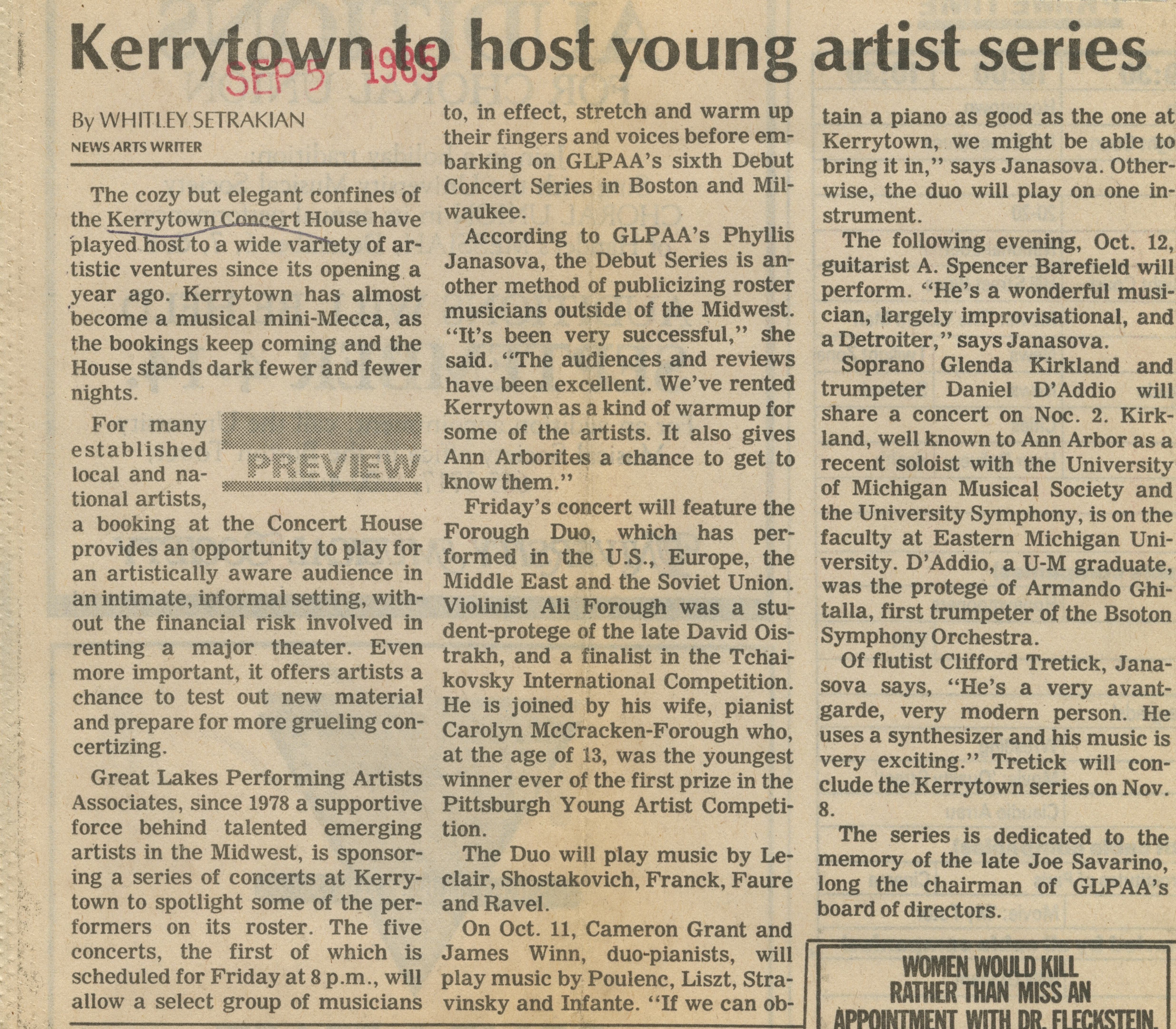 Kerrytown to host young artist series image
