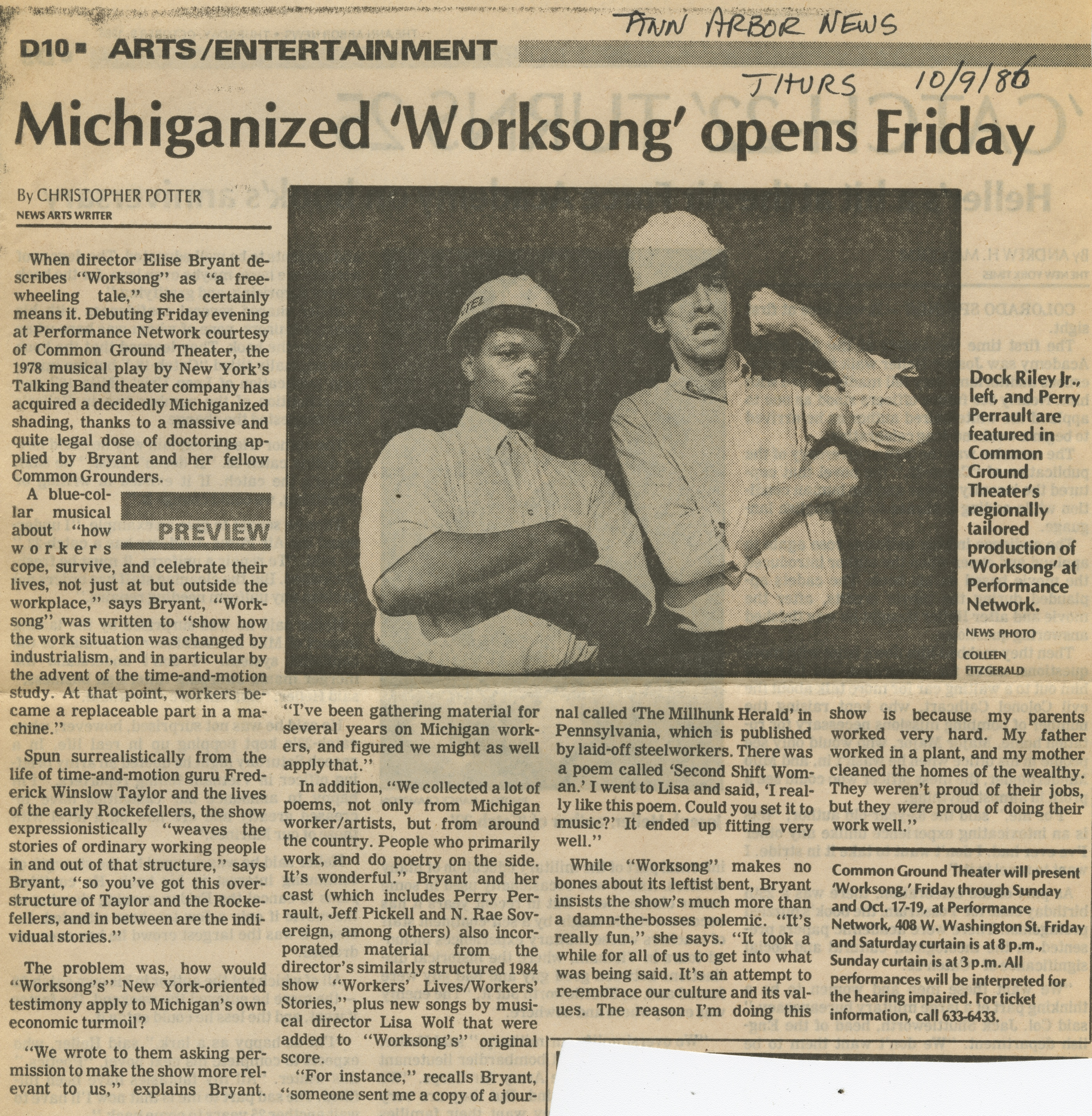 Michiganized 'Worksong' opens Friday image