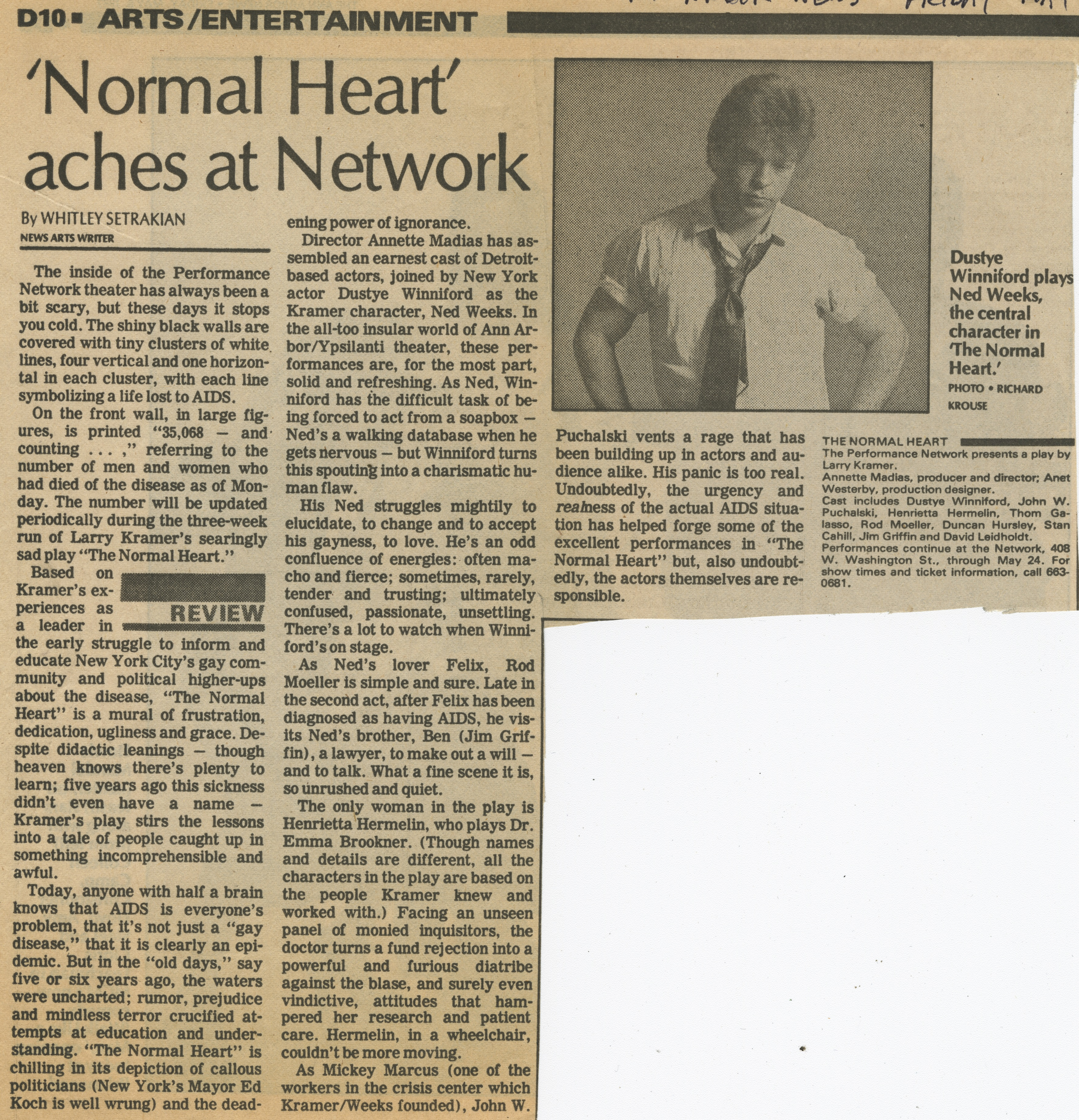 'Normal Heart' aches at Network image