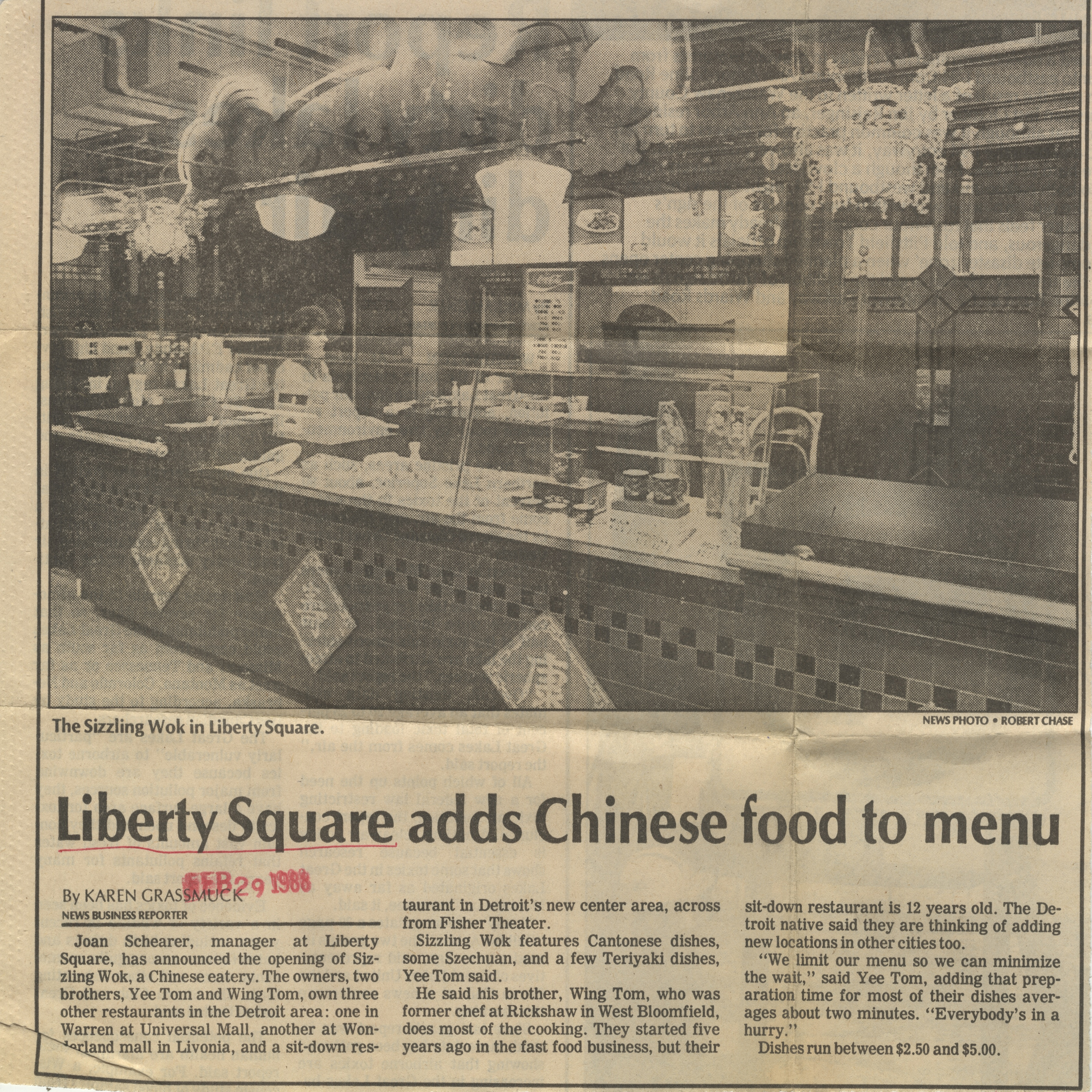 Liberty Square Adds Chinese Food To Menu image