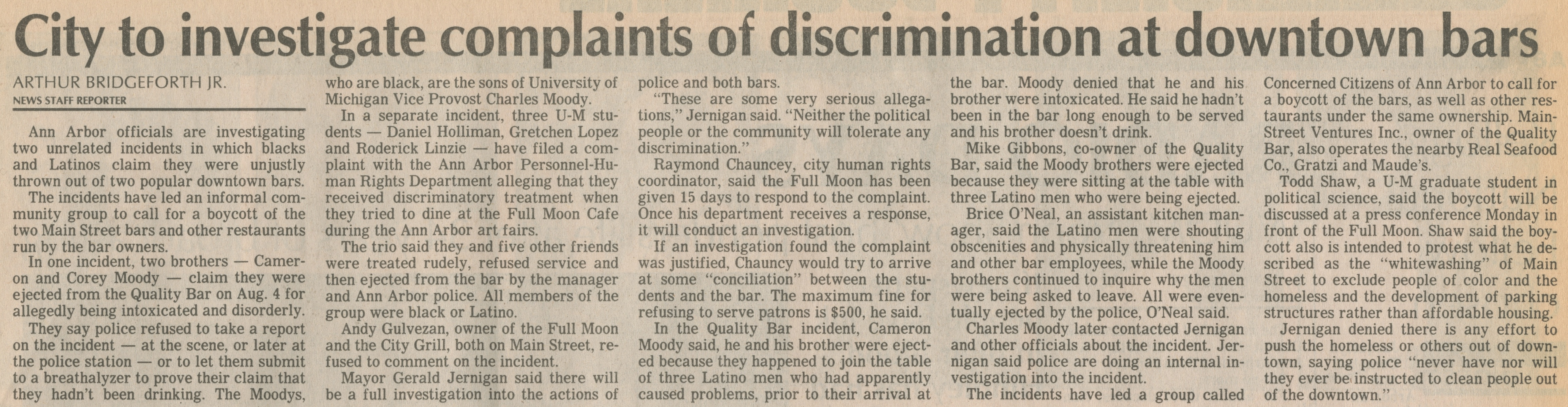 City To Investigate Complaints Of Discrimination At Downtown Bars image