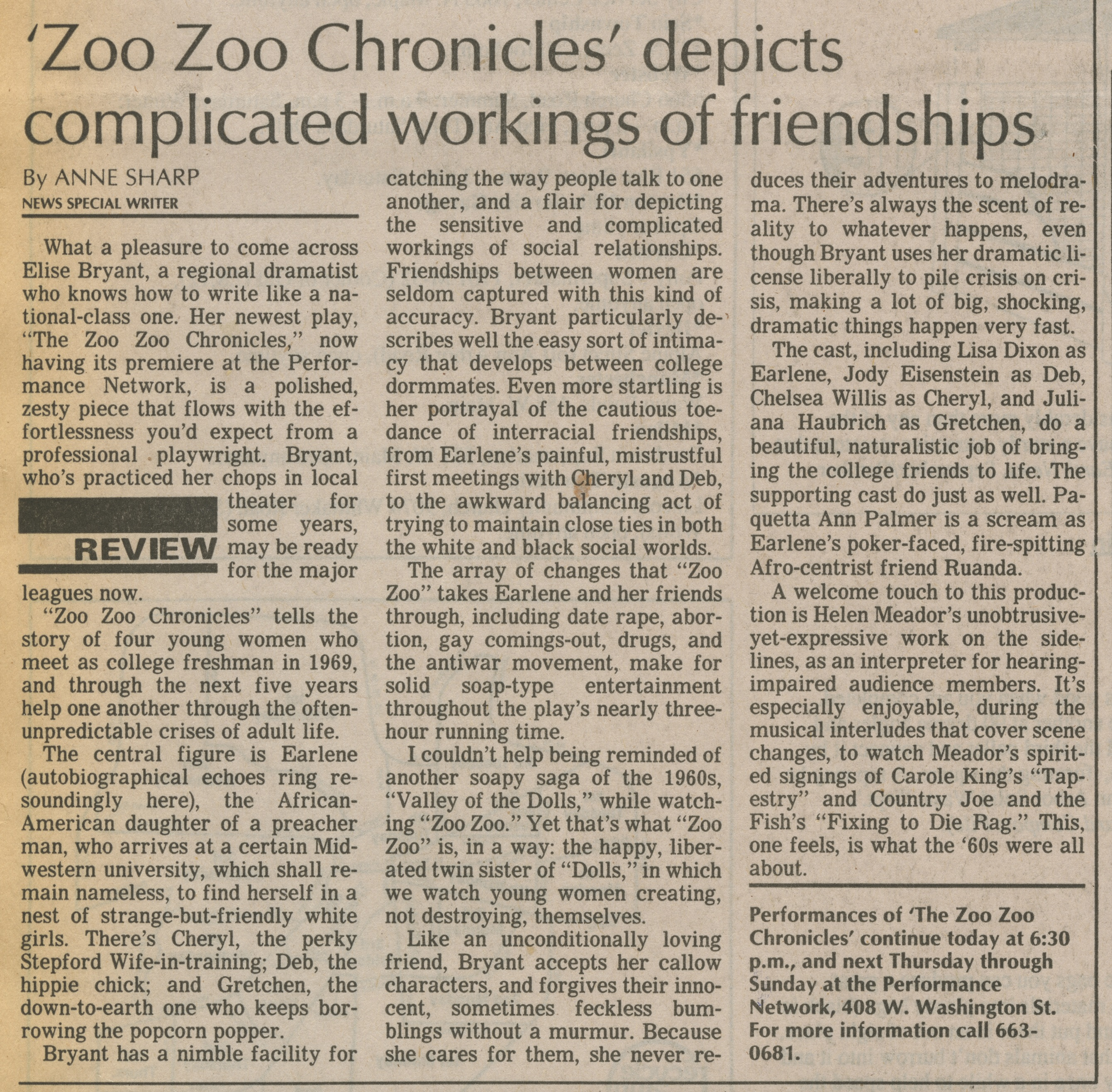 'Zoo Zoo Chronicles' depicts complicated working of friendships image