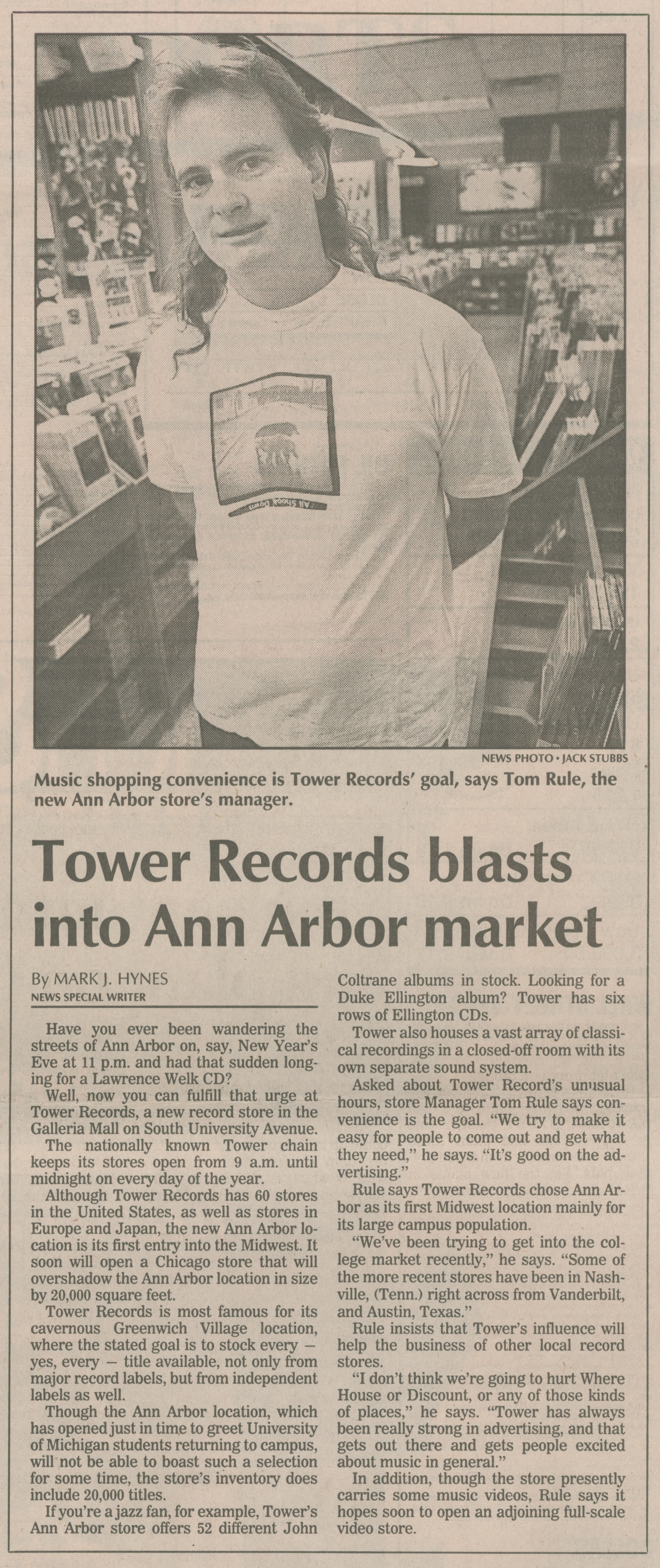 Tower Records blasts into Ann Arbor market image