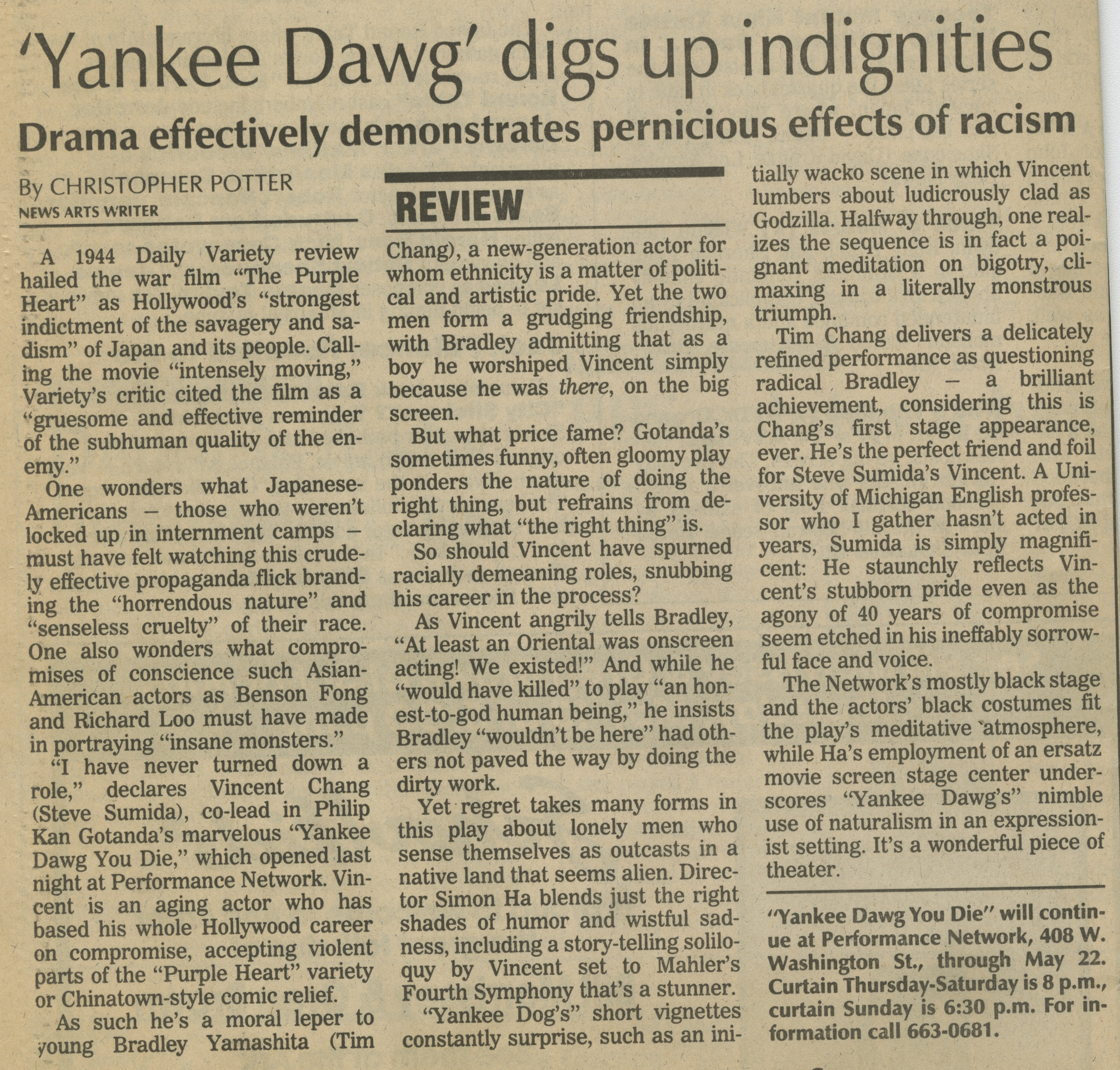 'Yankee Dawg' digs up indignities image