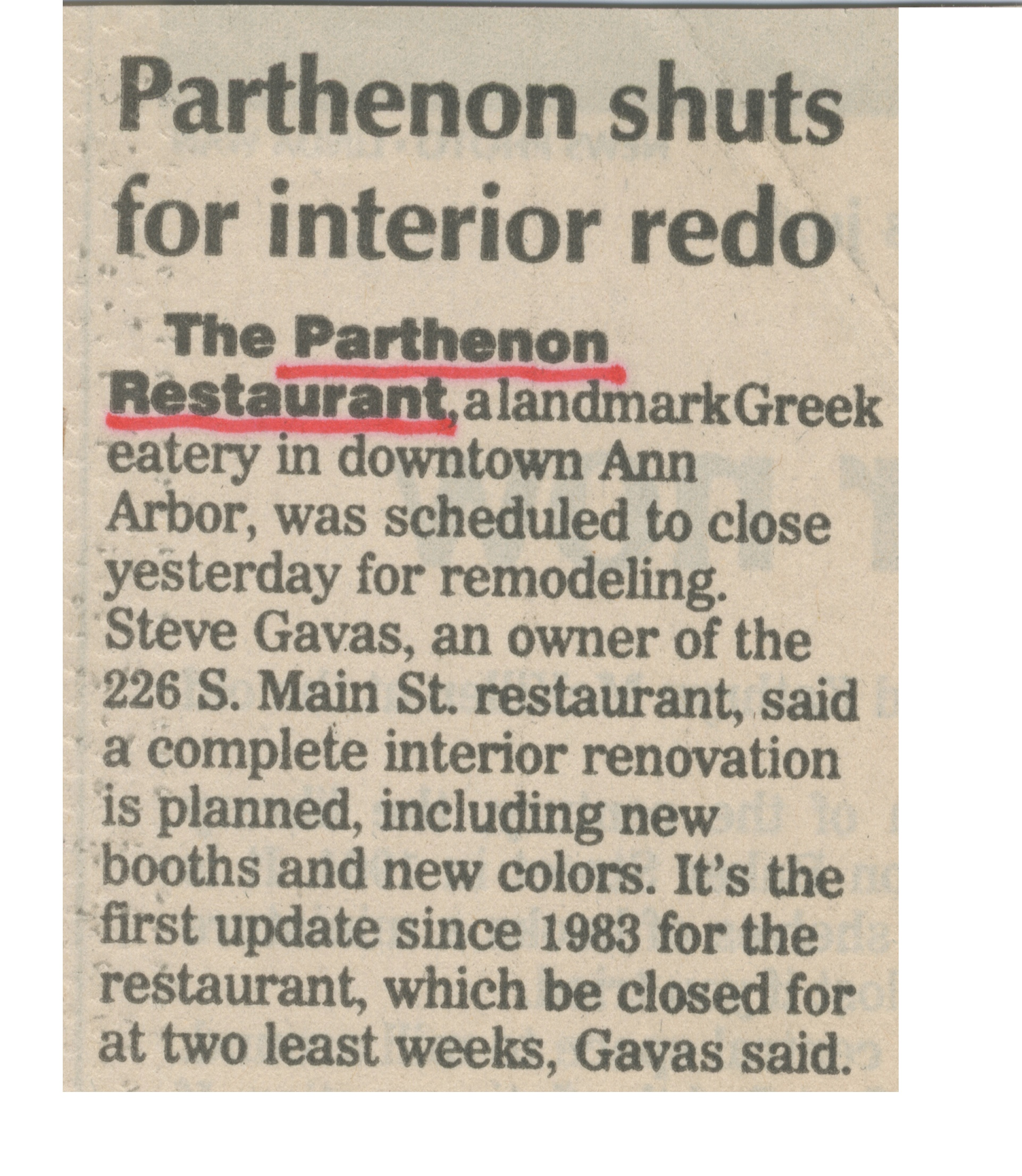 Parthenon Shuts for Interior Redo image
