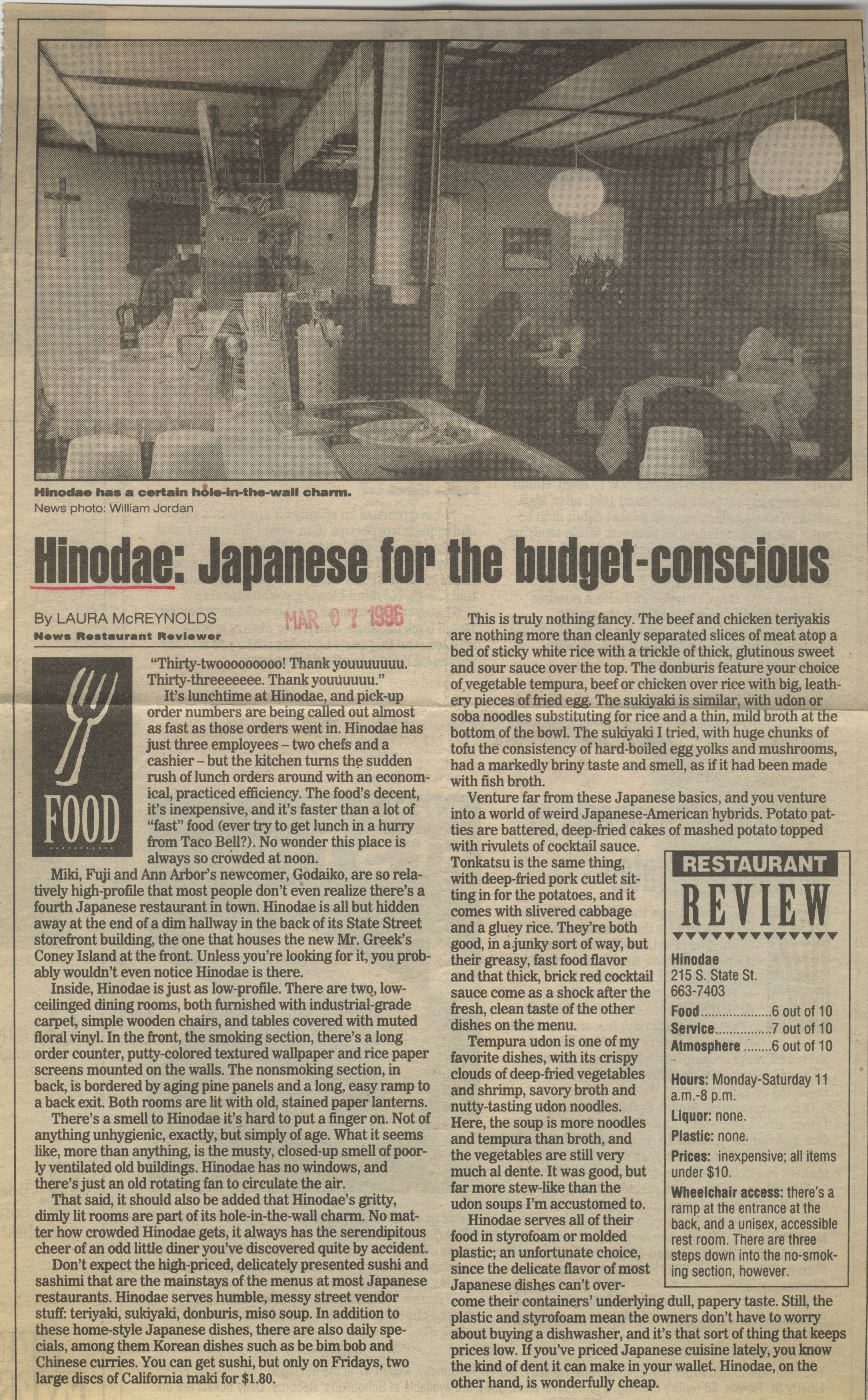Hinodae: Japanese for the budget-conscious image