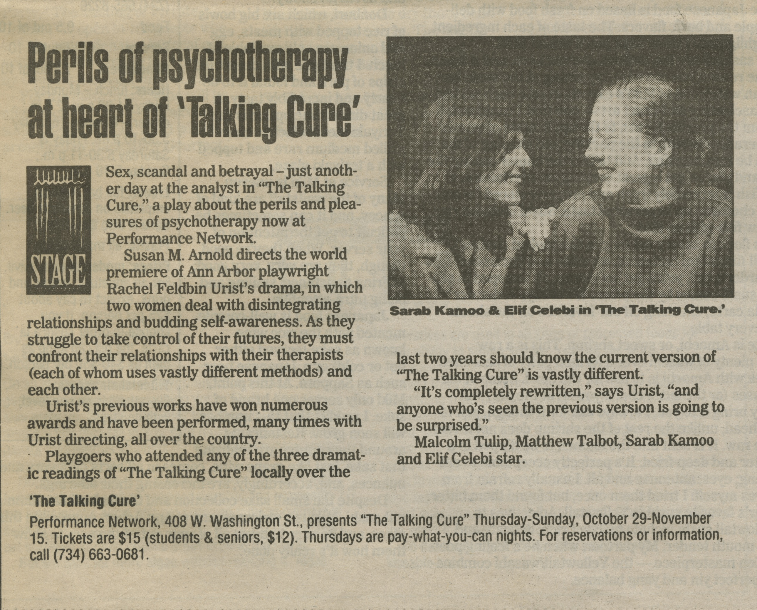 Perils of psychotherapy at heart of 'Talking Cure' image