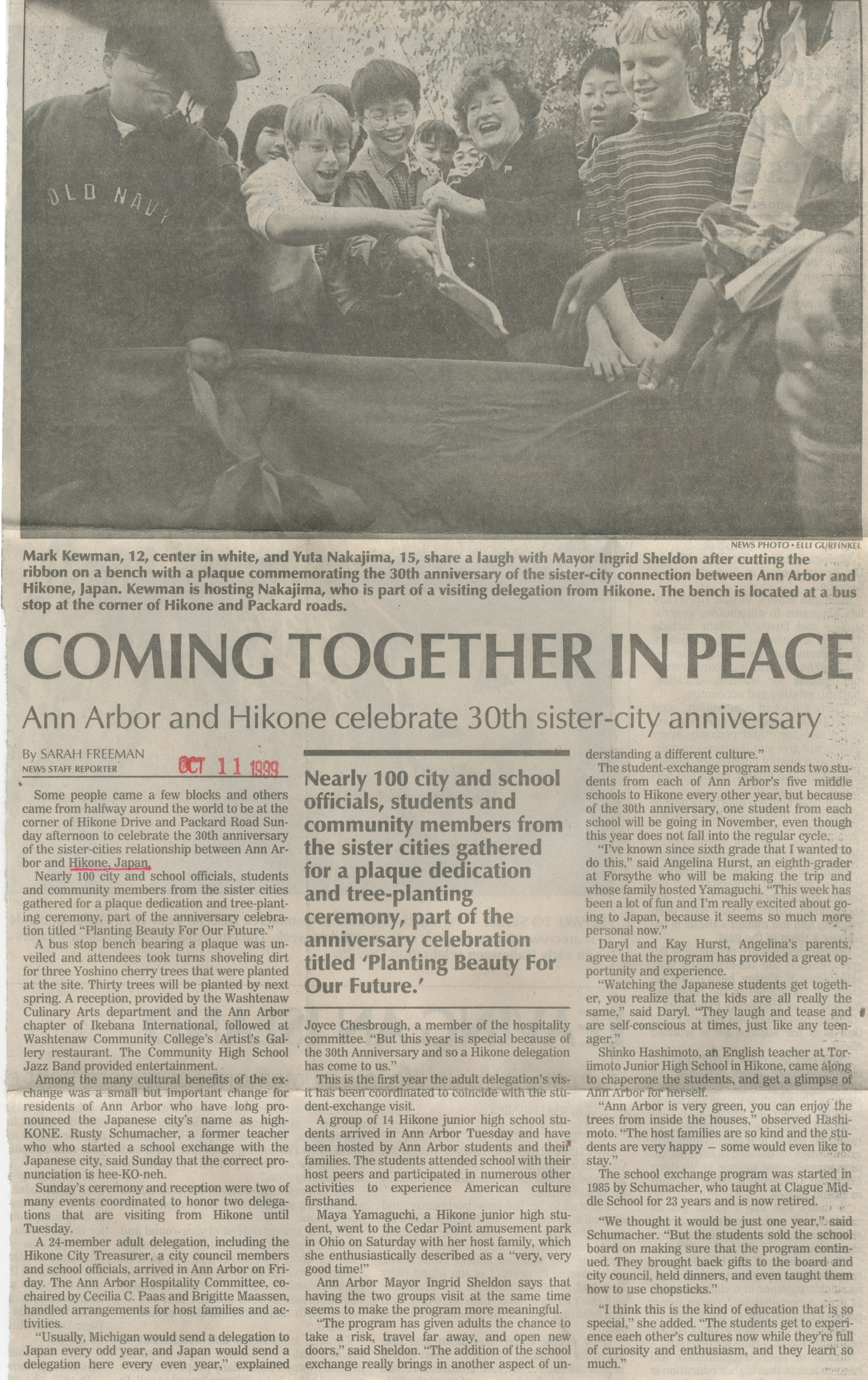 Coming Together In Peace - Ann Arbor and Hikone Celebrate 30th Sister-City Anniversary image