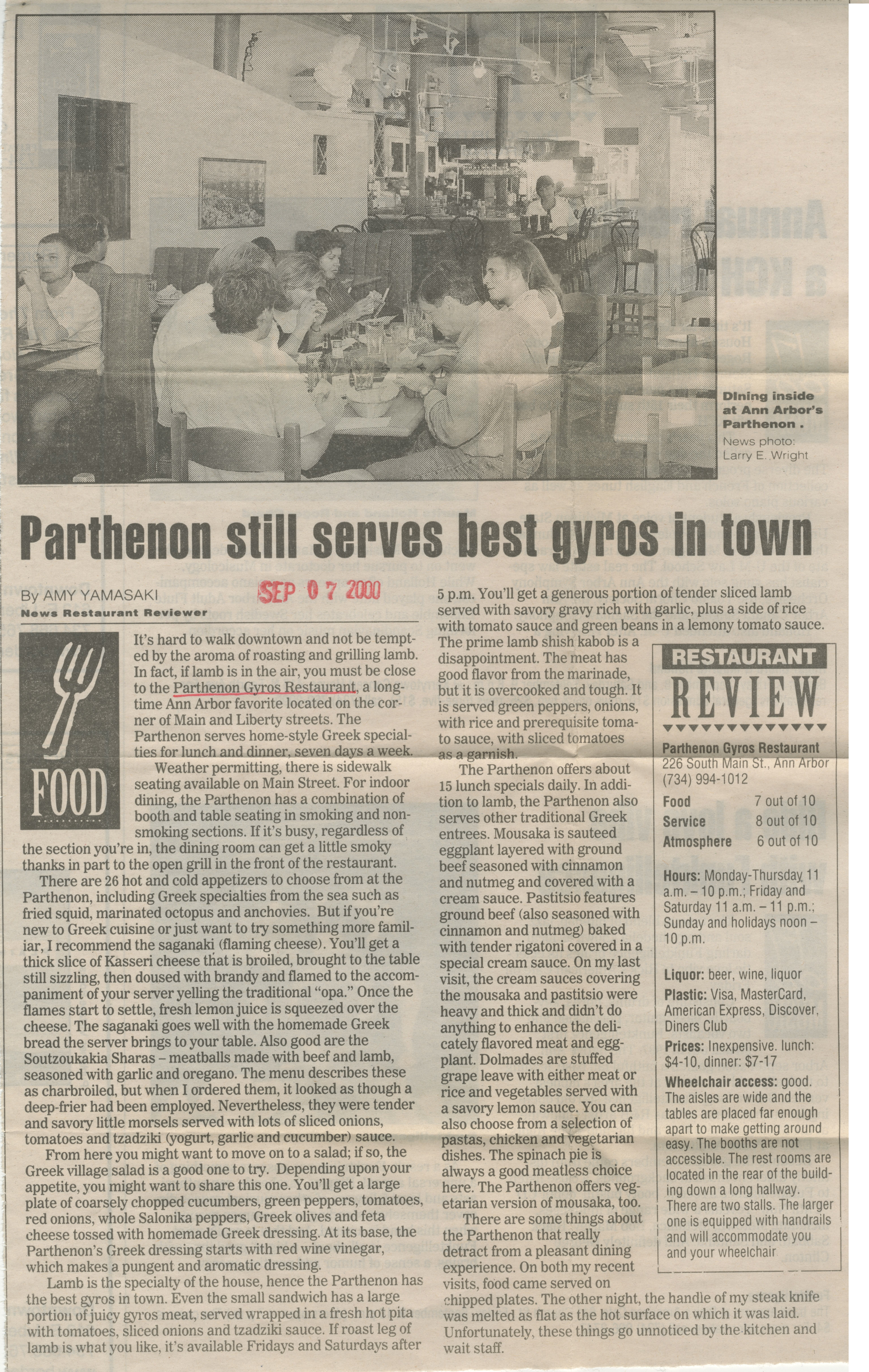 Parthenon Still Serves Best Gyros in Town image