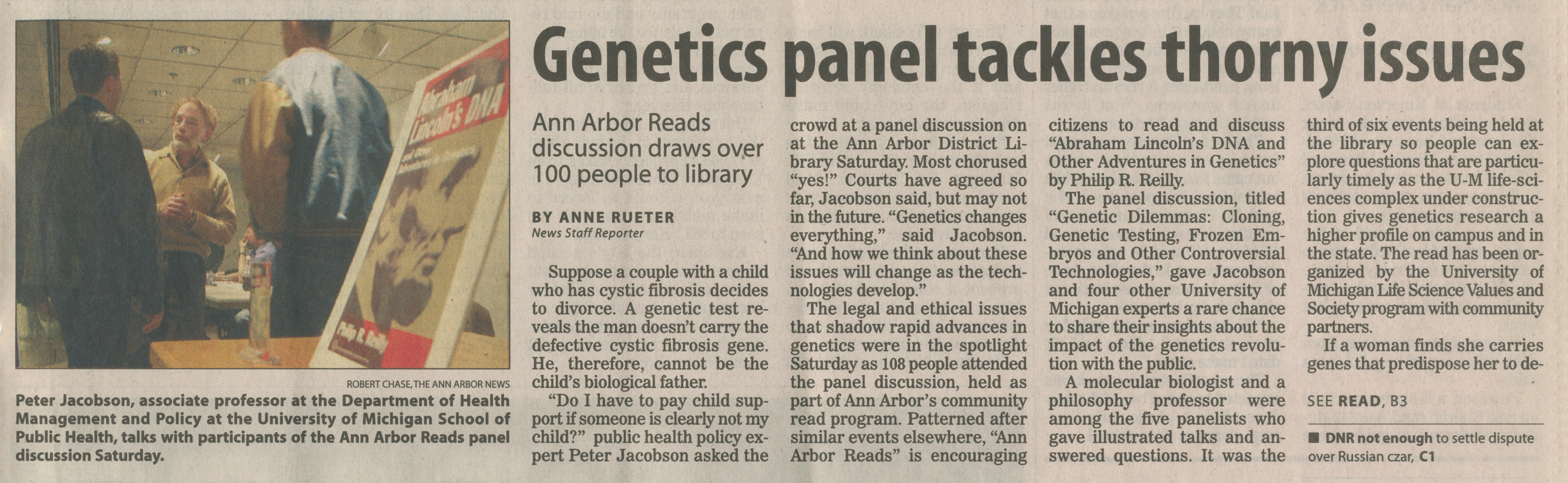 Genetics Panel Tackles Thorny Issues image