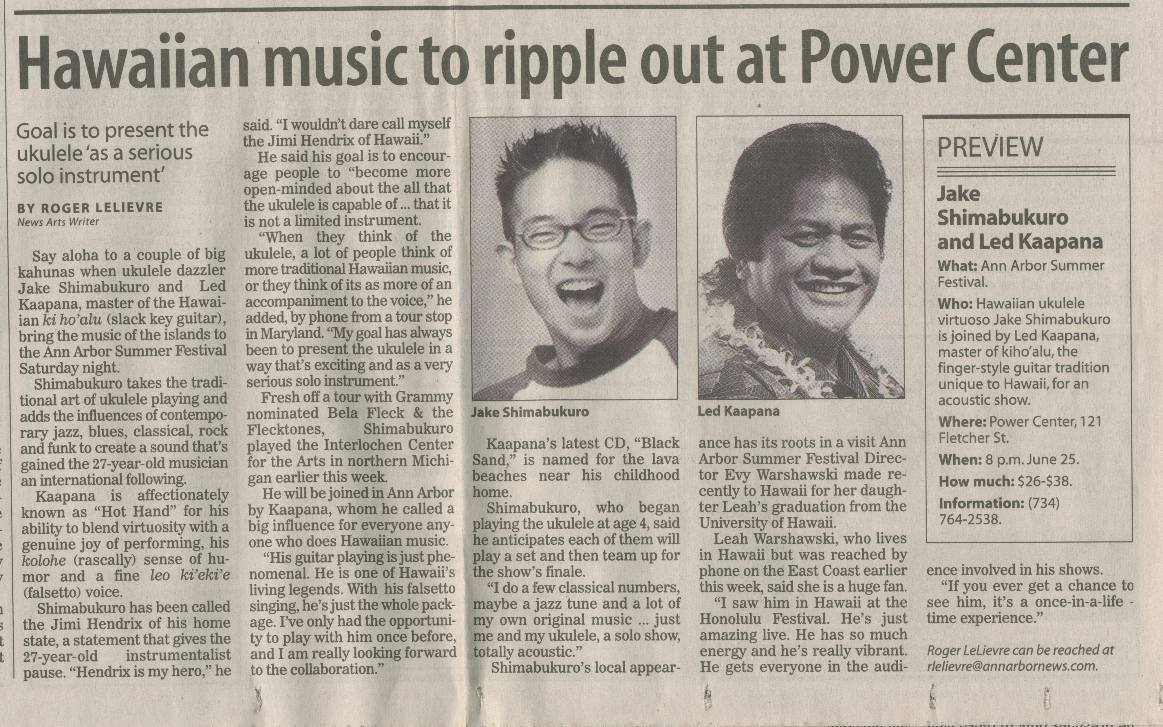 Hawaiian music to ripple out at Power Center image
