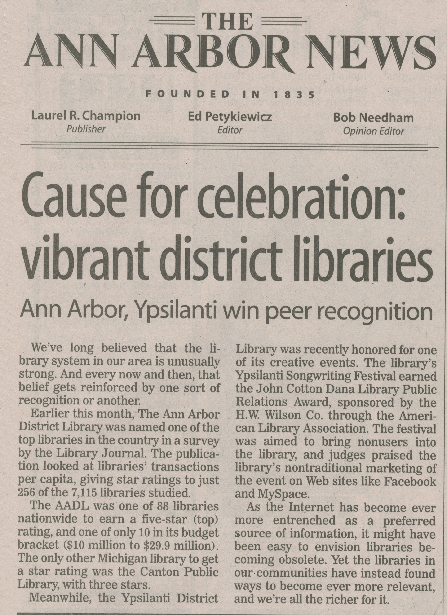 Cause For Celebration: Vibrant District Libraries - Ann Arbor, Ypsilanti Win Peer Recognition image