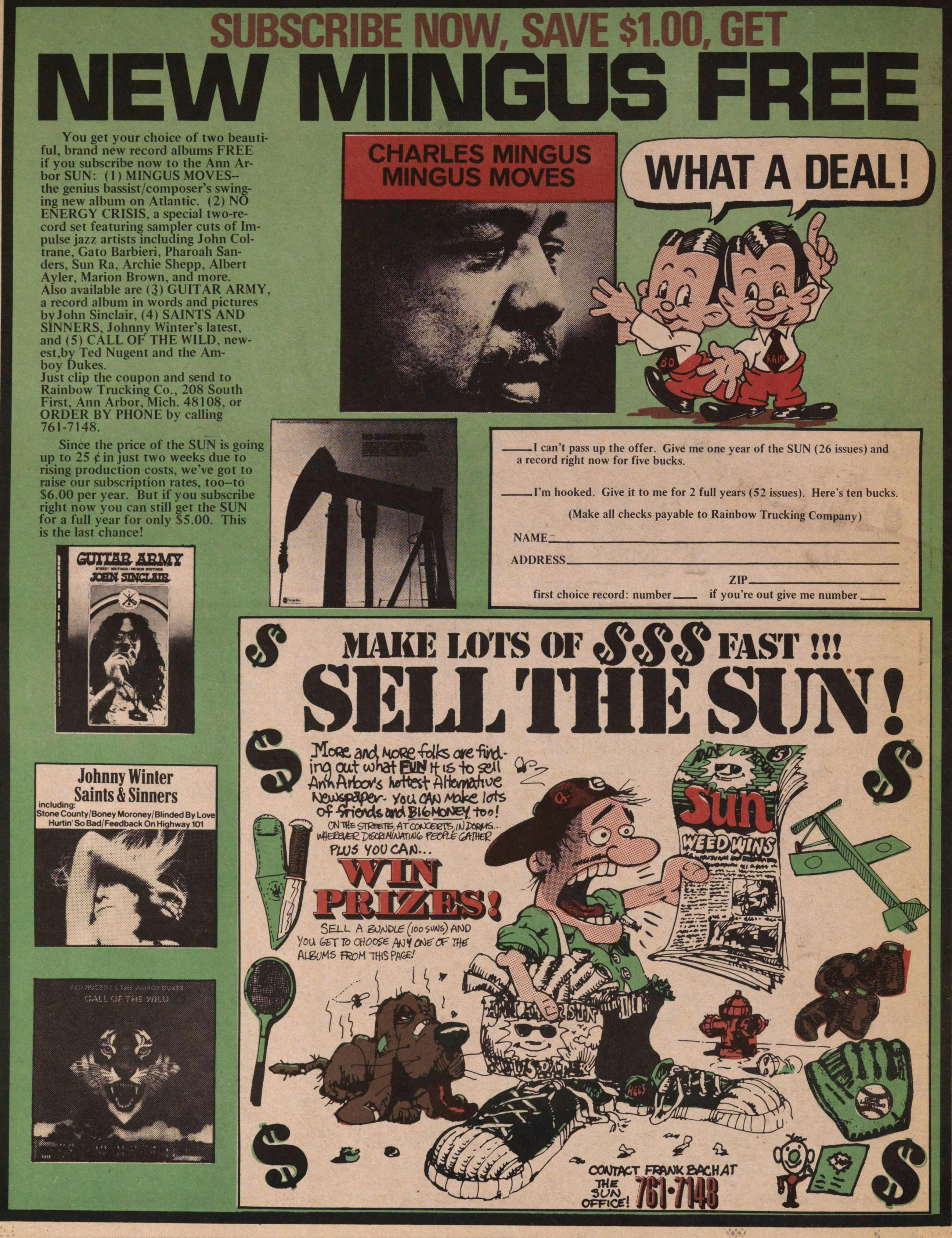 Sell The Sun! image