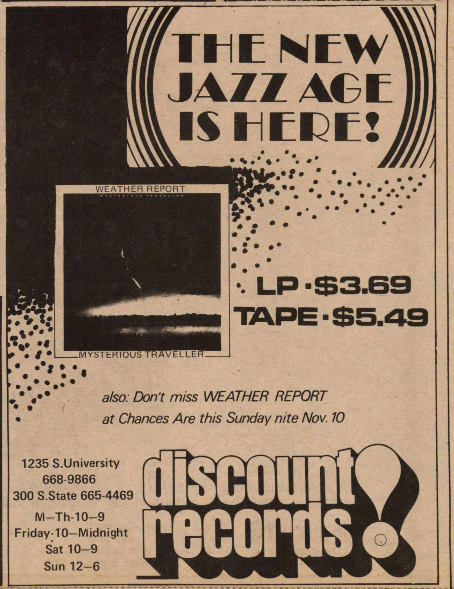 Discount Records! image