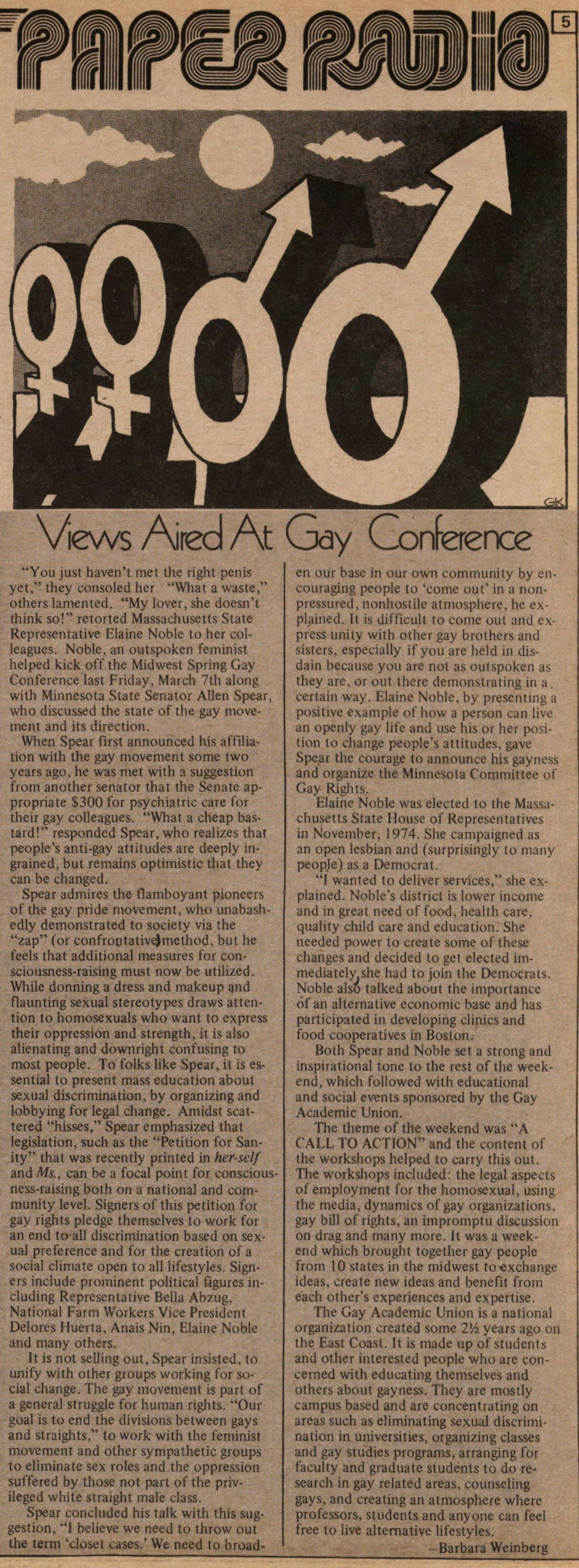 Views Aired At Gay Conference image