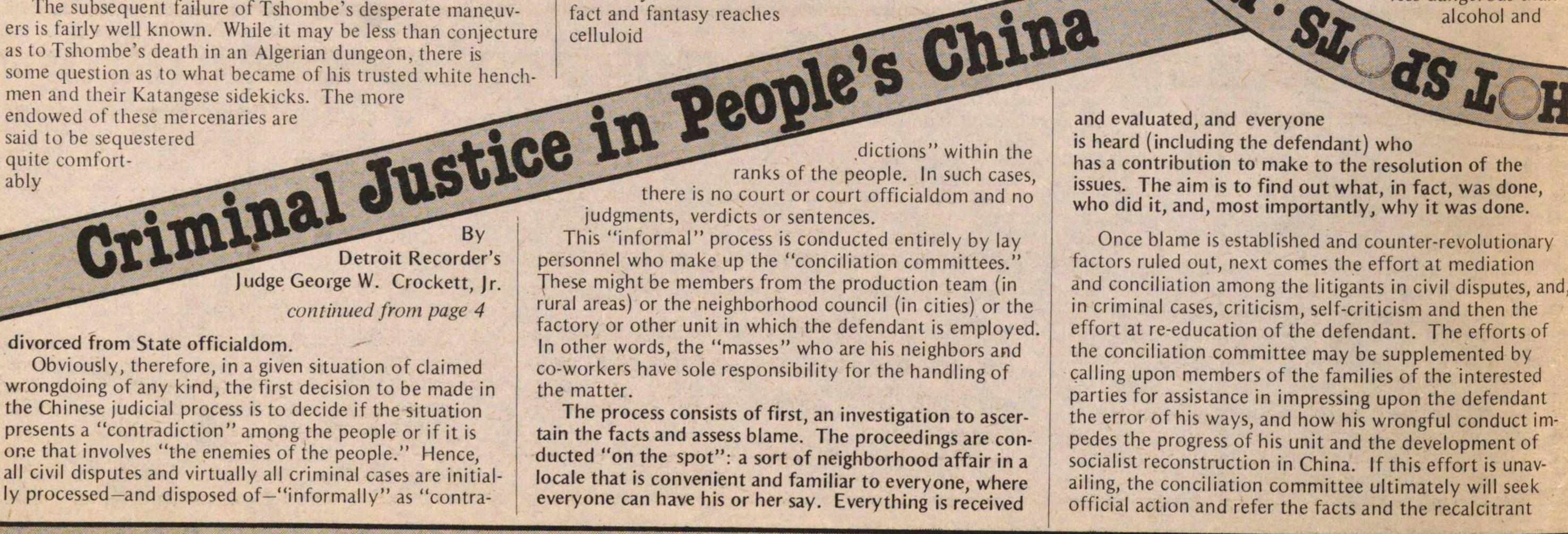 Special Report Criminal Justice In People's China image