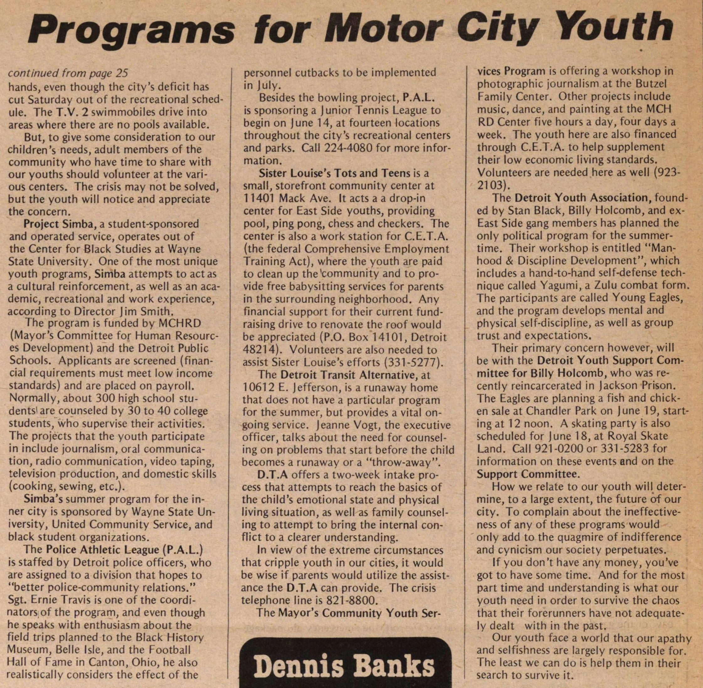 Programs For Motor City Youth image